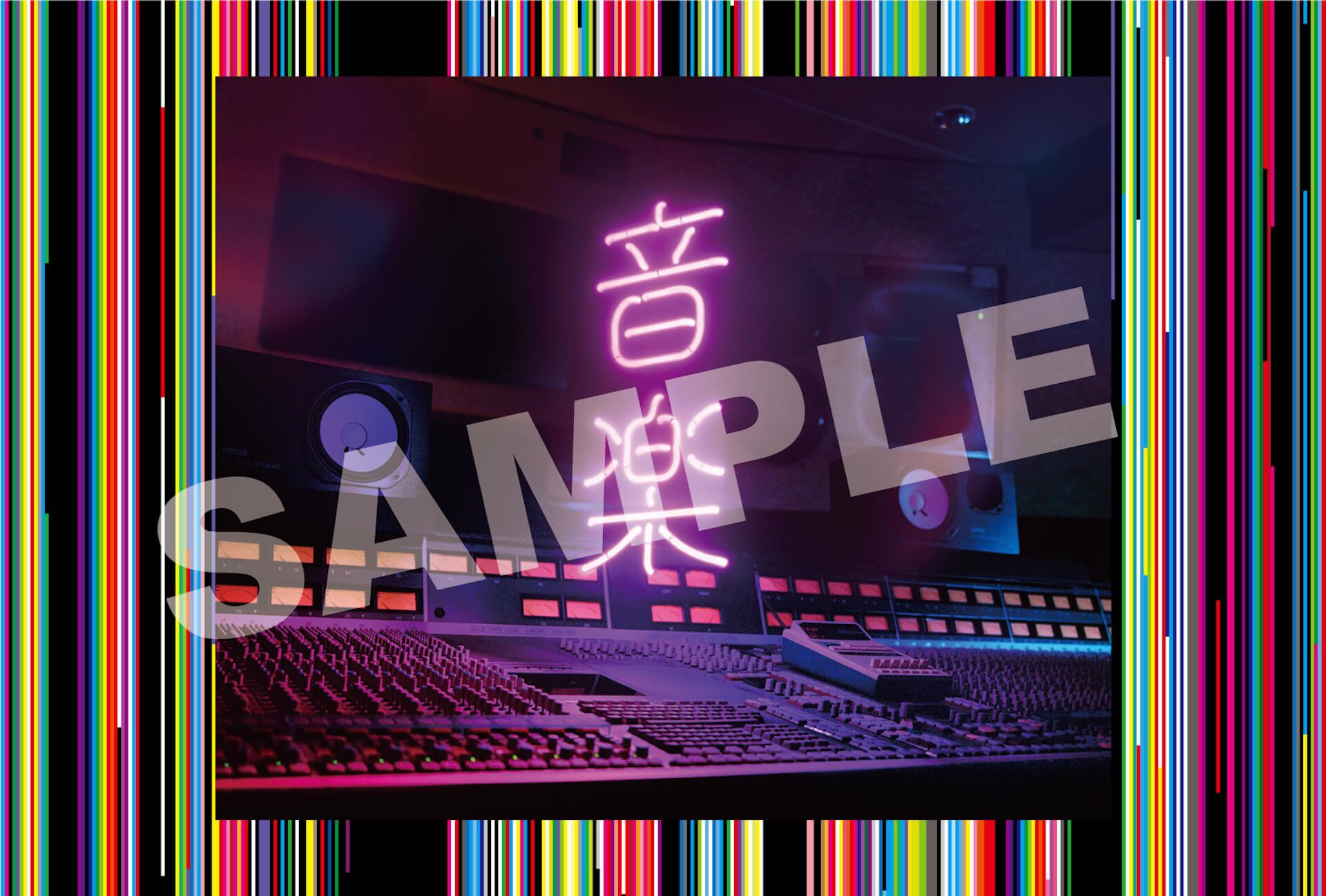 東京事変『音楽』の購入先着特典が一挙解禁!B2サイズポスターやポストカードなどラインナップ music210524_tokyoincident_1