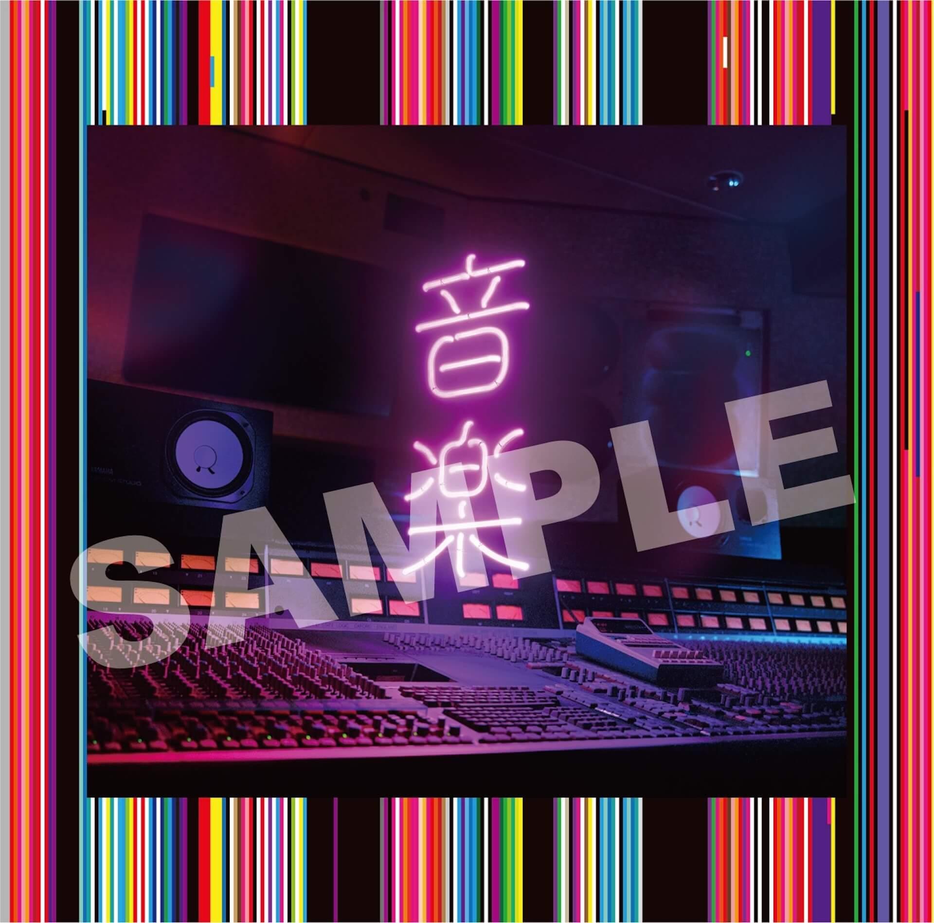 東京事変『音楽』の購入先着特典が一挙解禁!B2サイズポスターやポストカードなどラインナップ music210524_tokyoincident_8