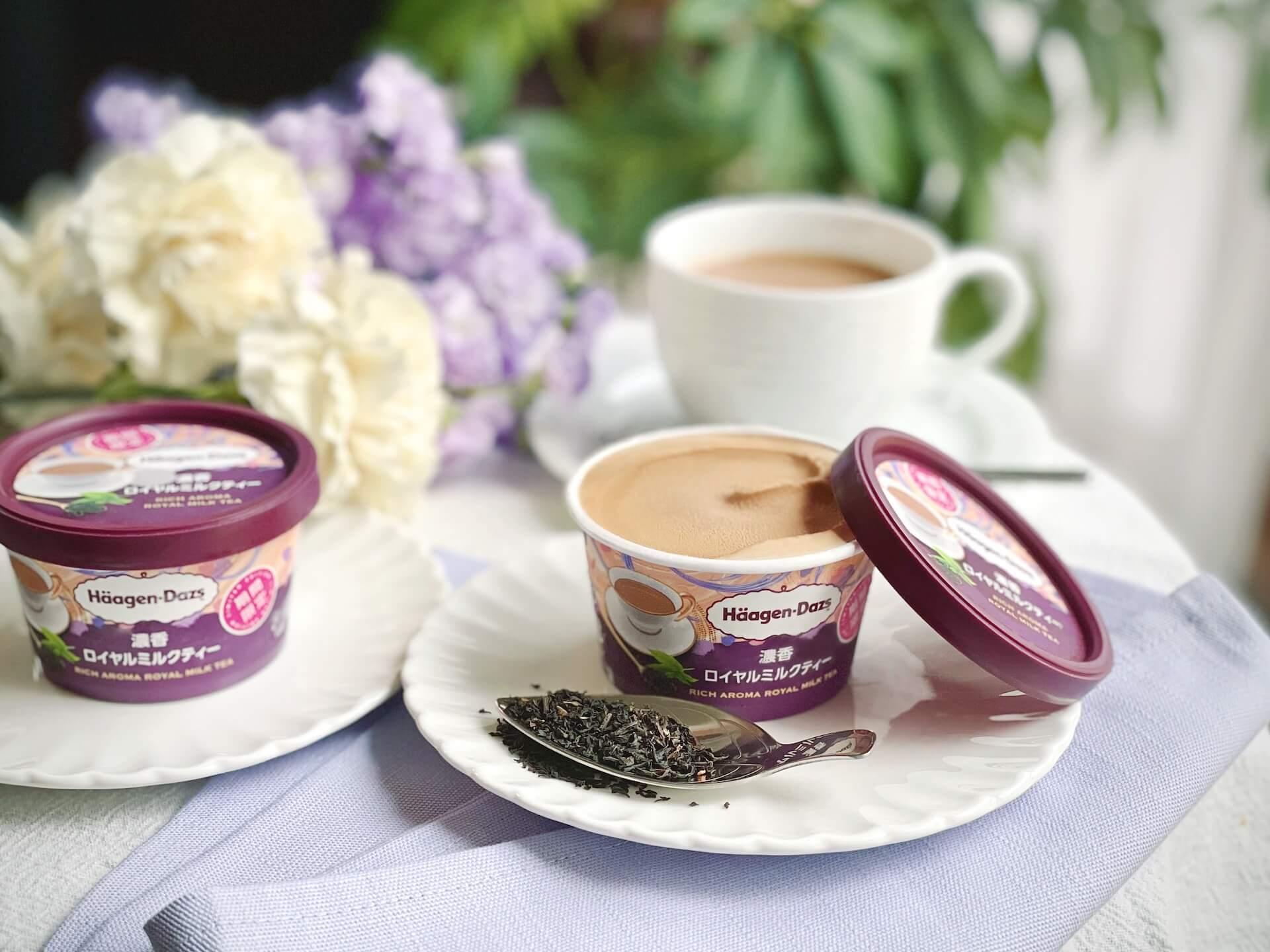 今度のハーゲンダッツは濃く香るロイヤルミルクティー!ミニカップ『濃香ロイヤルミルクティー』が期間限定発売 gourmet210524_haagendazs_4