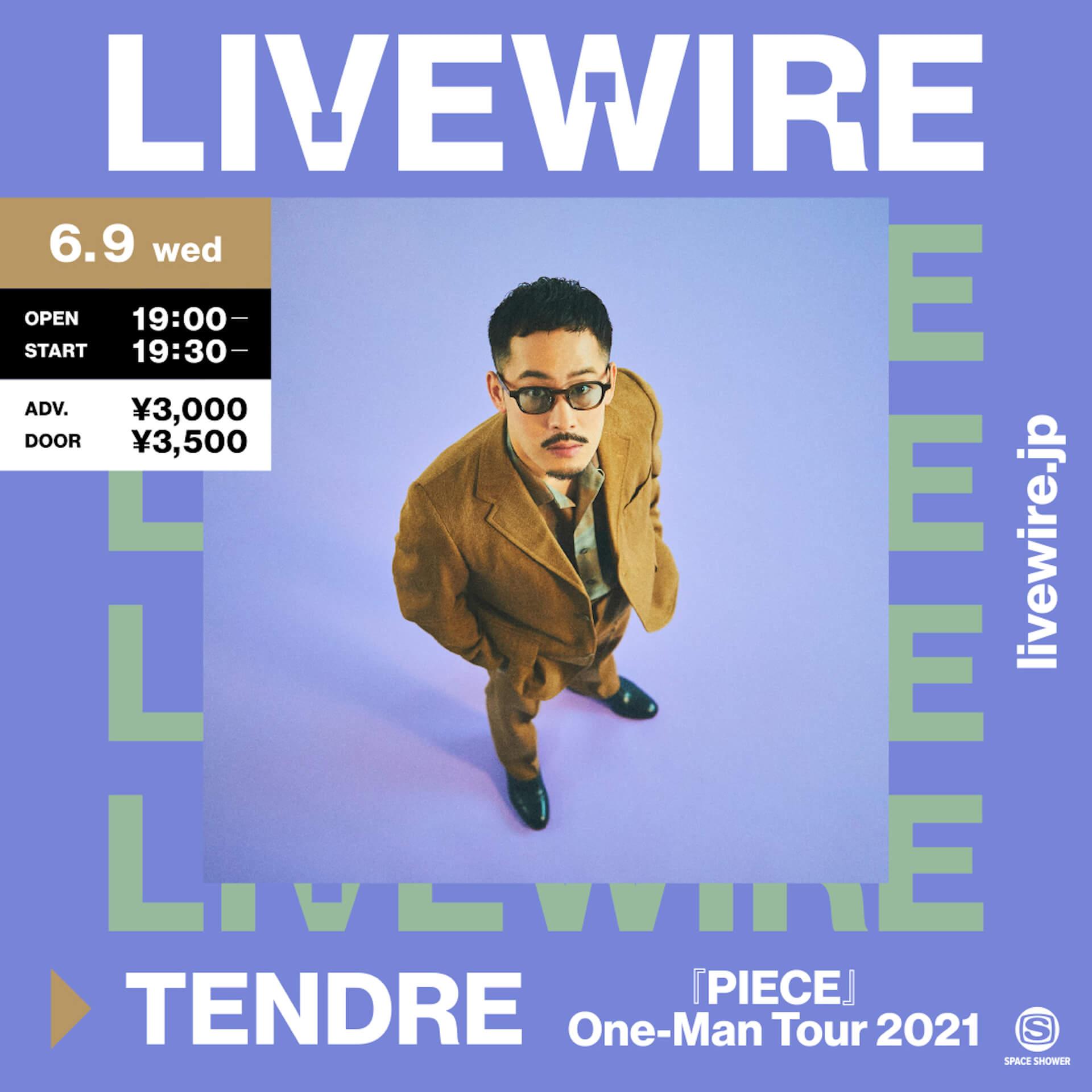 会場チケットソールドアウトで話題のTENDREワンマンツアー東京公演がLIVEWIREで生配信決定! music210525_tendre_livewire_main