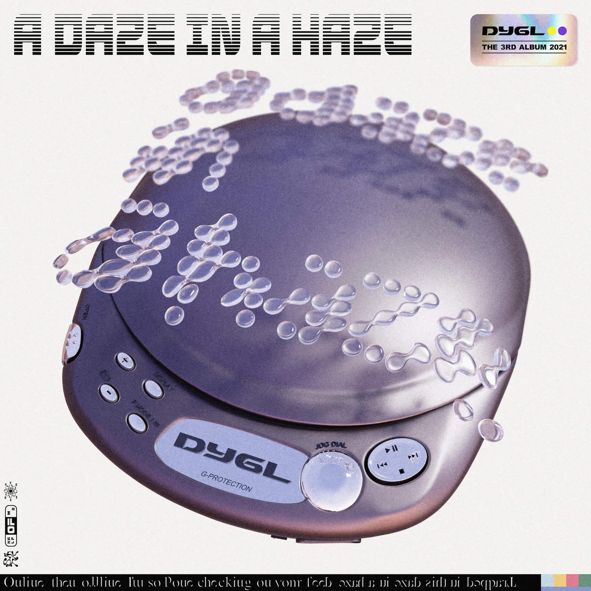 DYGLによる3rdアルバム『A Daze In A Haze』のトラックリストが解禁!限定盤パッケージも公開 music210526_dygl_2