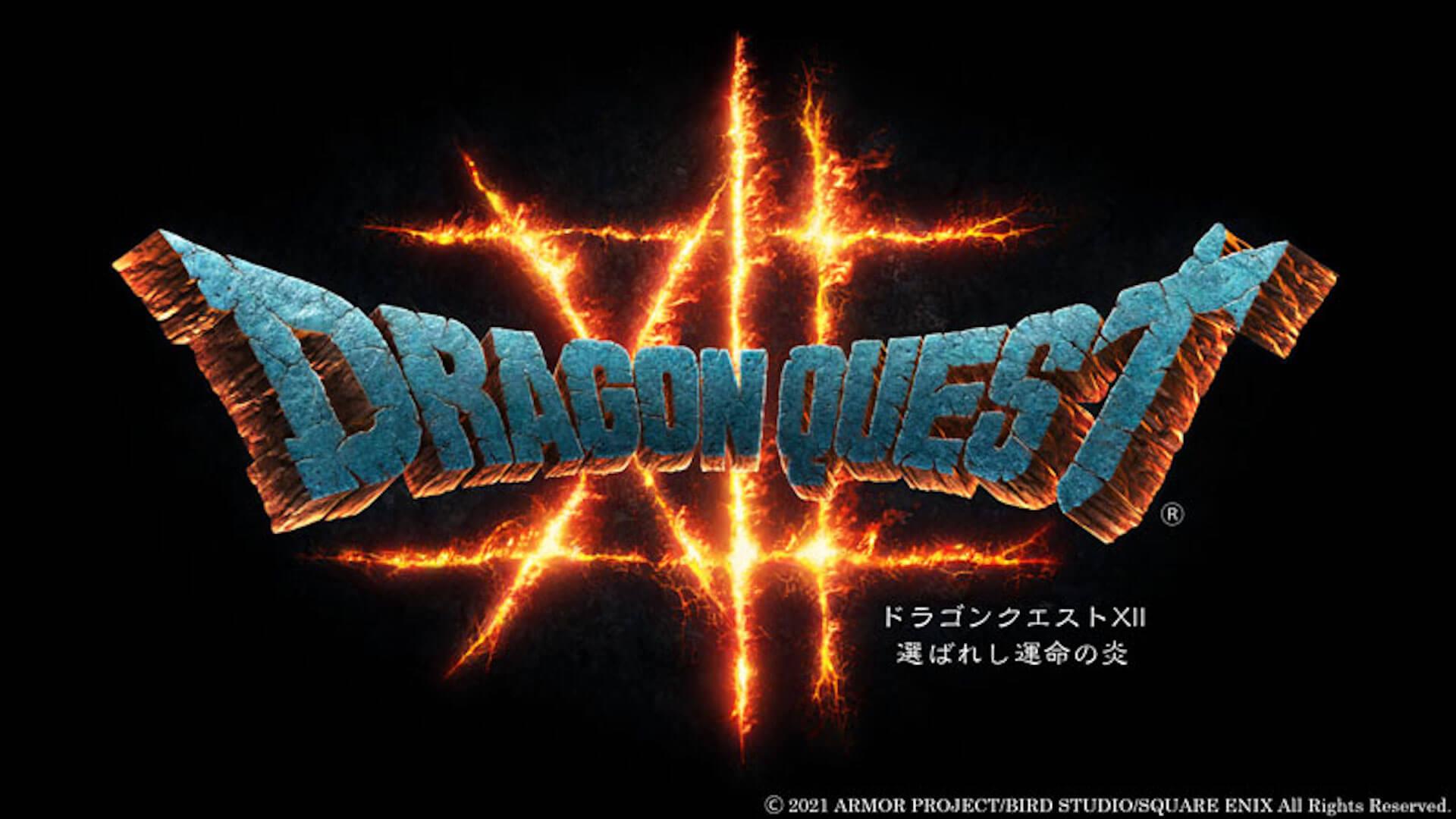 ドラゴンクエスト35周年記念特番で『ドラクエ12』『HD-2D版 ドラクエ3』など6タイトル発表! tech210527_dragonquest_main