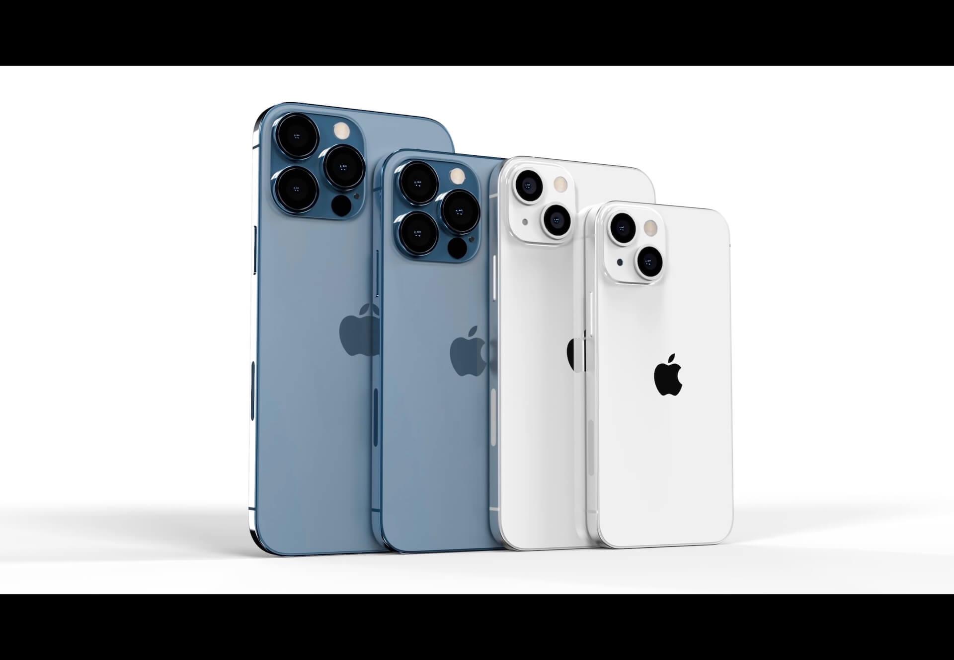 iPhone 13シリーズすべてにセンサーシフト光学式手ぶれ補正機能が搭載か? tech210528_iphone13_main