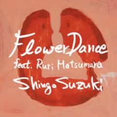 shingo-suzuki