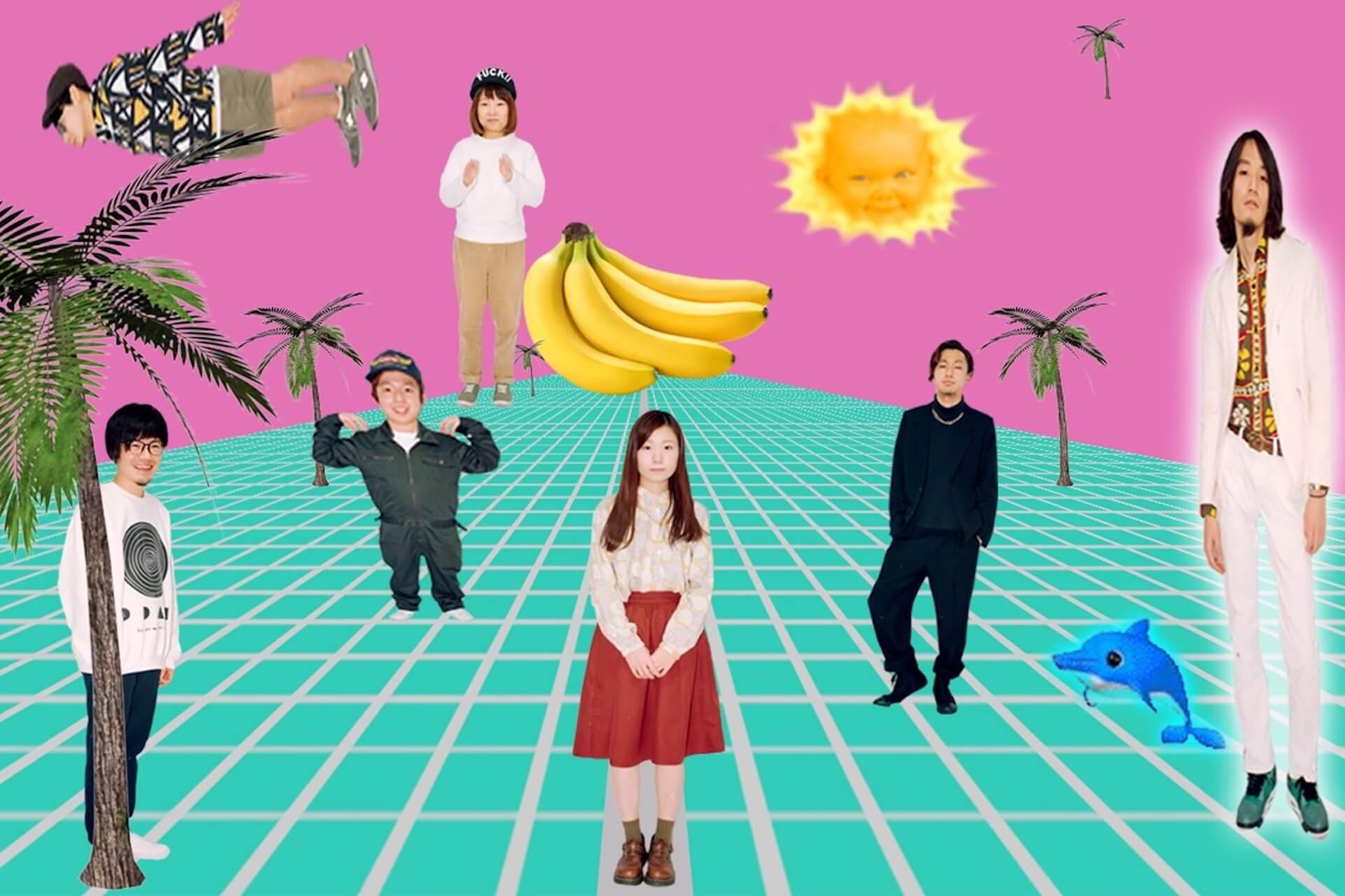 石若駿が結成したSMTKと、伊吹文裕率いるOOPS! PIG PALE ALE INC.による2マン企画が表参道WALL&WALLで開催 music210605-smtk-oppai-3