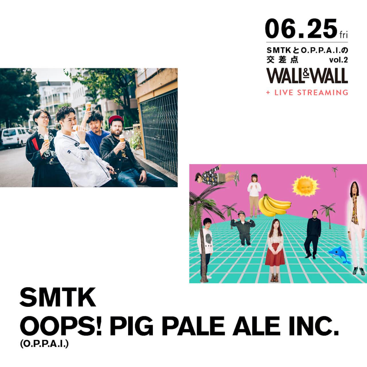 石若駿が結成したSMTKと、伊吹文裕率いるOOPS! PIG PALE ALE INC.による2マン企画が表参道WALL&WALLで開催 music210605-smtk-oppai-1