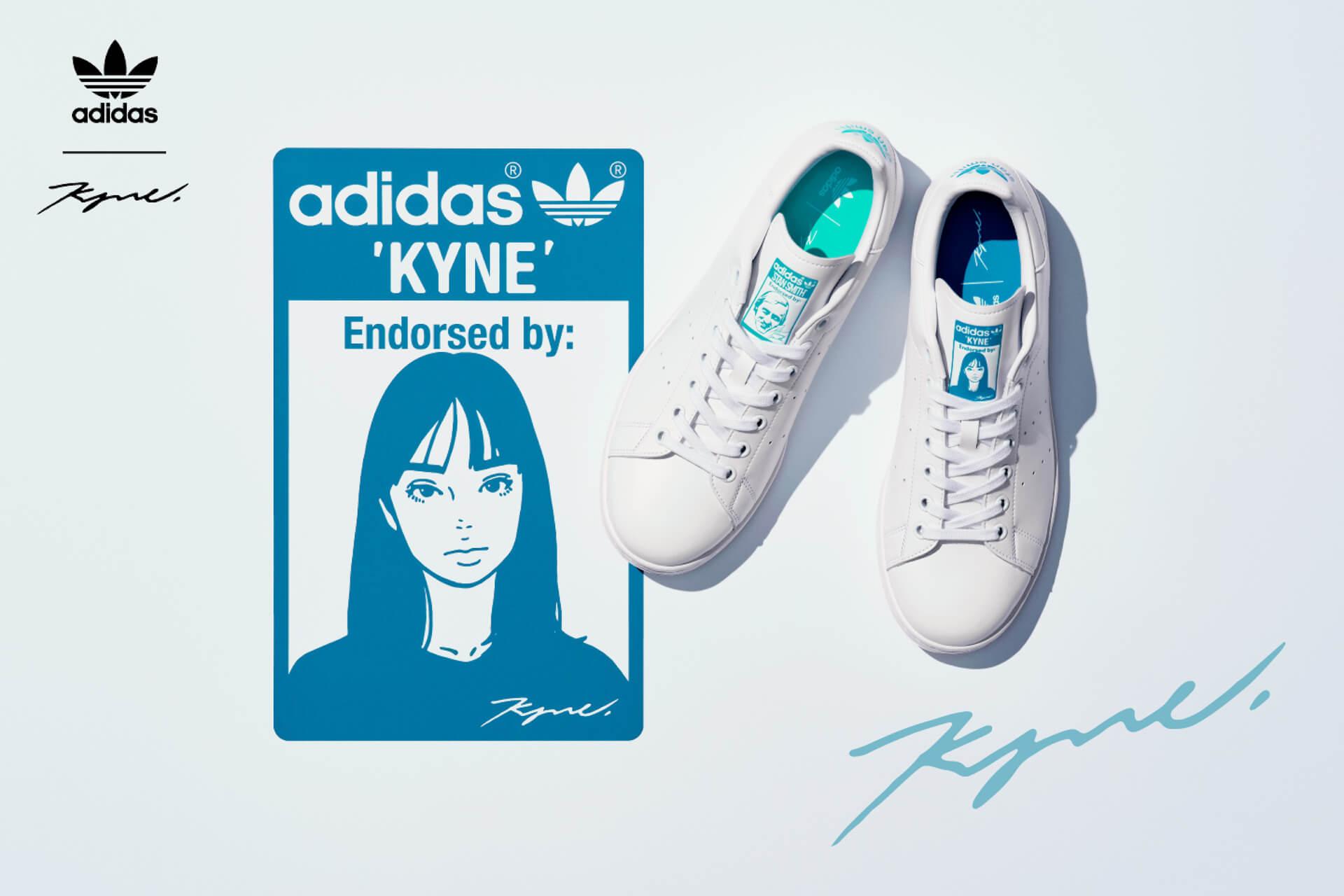 adidas OriginalsとKYNEのコラボが実現!STAN SMITH KYNEとグラフィックTが発売決定 life210607_adidasoriginals_kyne_3