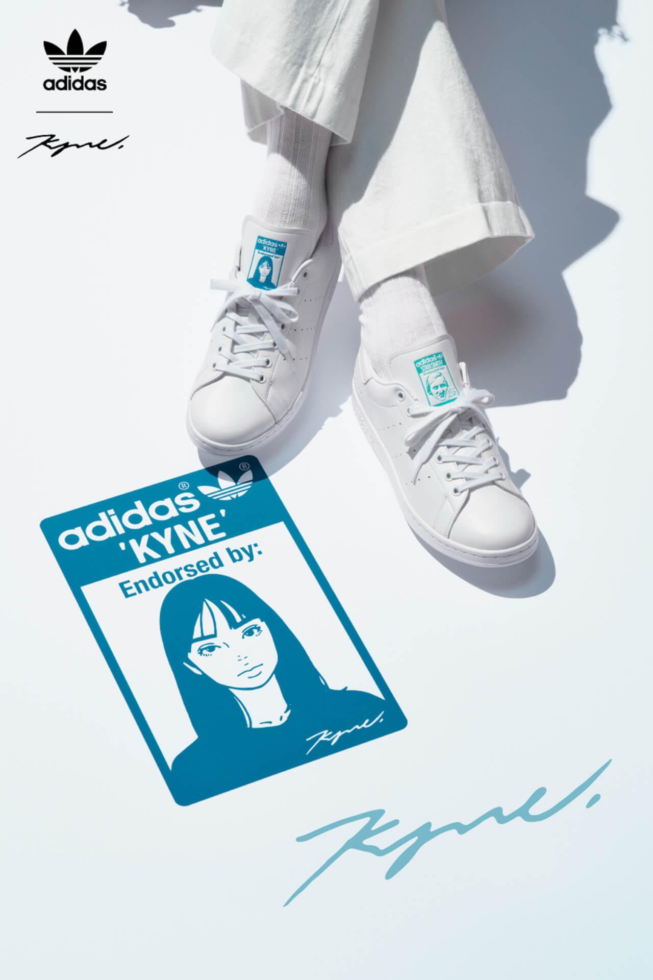 adidas OriginalsとKYNEのコラボが実現!STAN SMITH KYNEとグラフィックTが発売決定 life210607_adidasoriginals_kyne_4