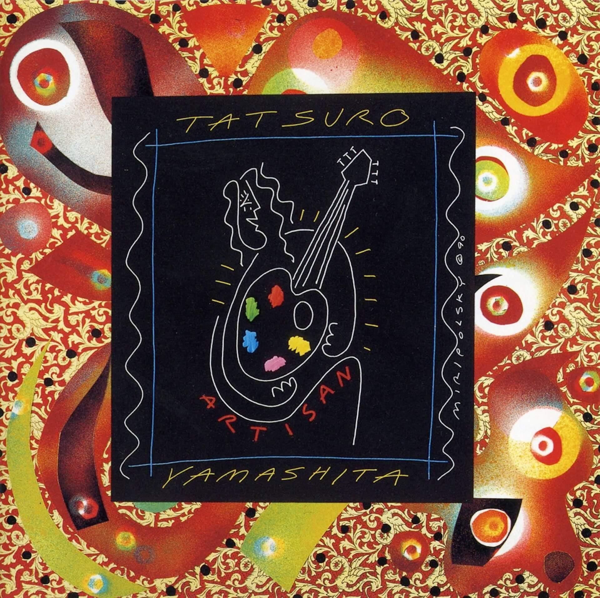 山下達郎の傑作『ARTISAN』が最新リマスター盤として発売決定!アナログレコードも初リリース music210607_yamashitatatsuro_1