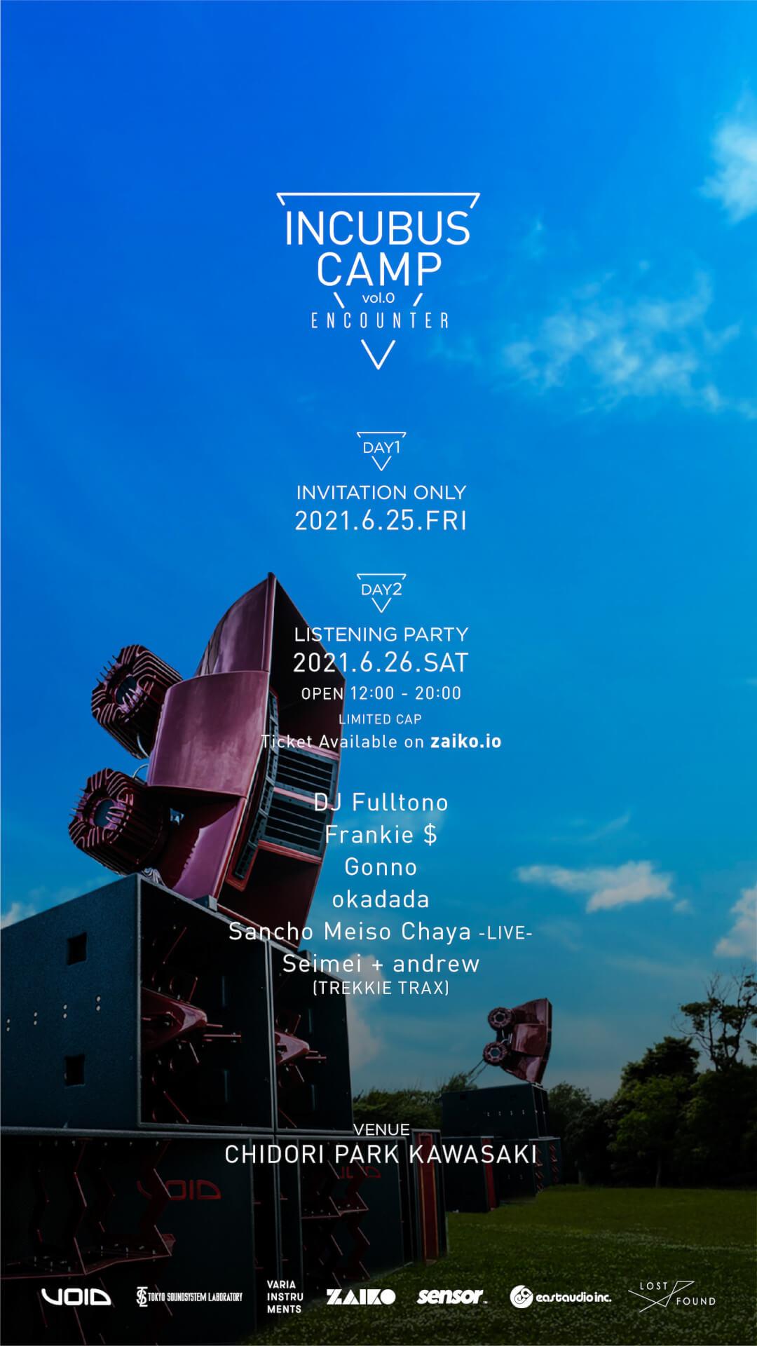 最高峰のサウンドシステムを体感するイベント<INCUBUS CAMP>が開催決定!DJ Fulltono、Frankie $、Gonnoらラインナップも発表 music210607_incubuscamp_1
