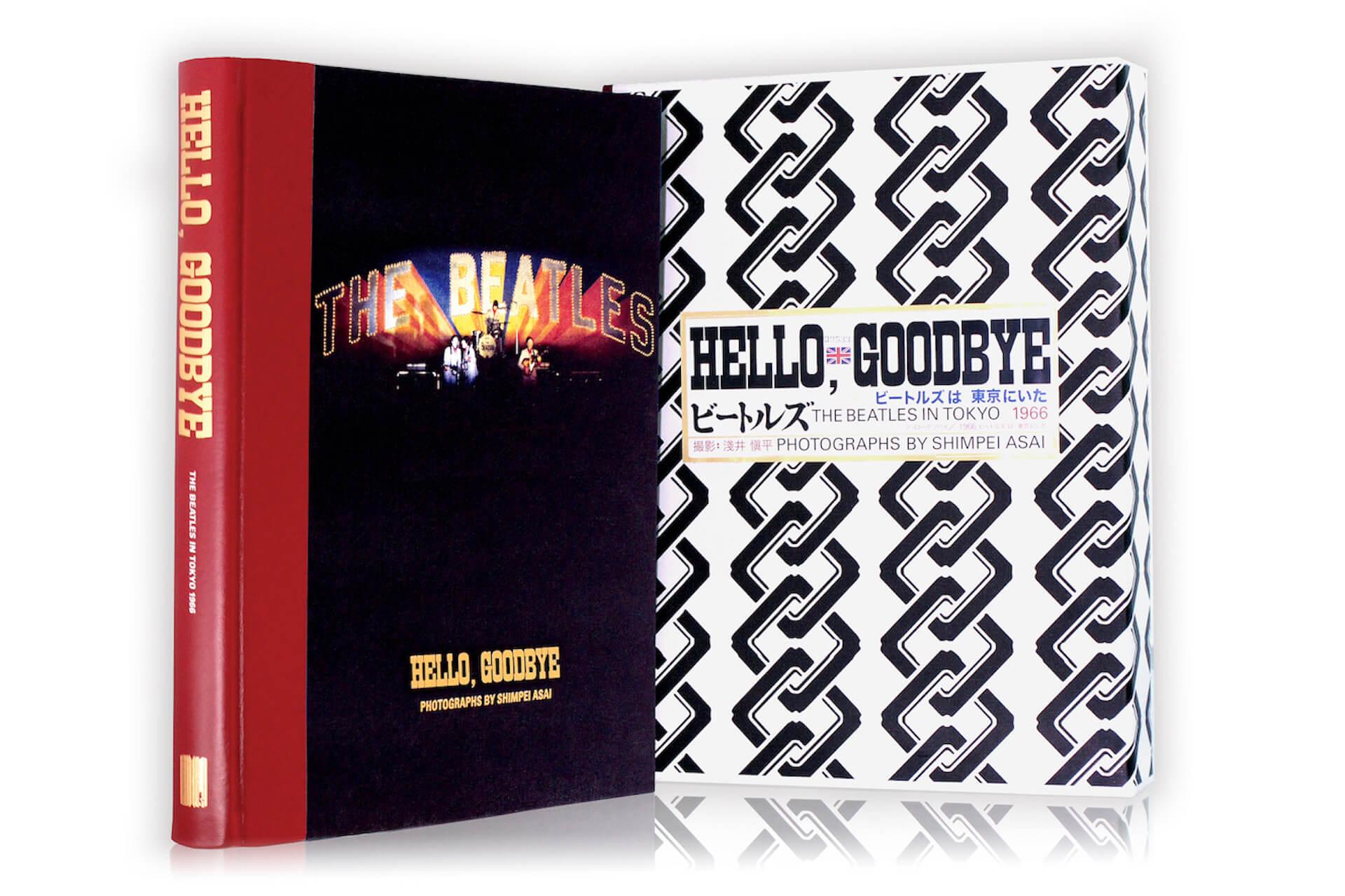 ザ・ビートルズ来日時を克明に記録した浅井慎平の写真集『HELLO,GOODBYE~The Beatles in Tokyo 1966~』が限定蔵出し販売決定! art210608_thebeatles_1