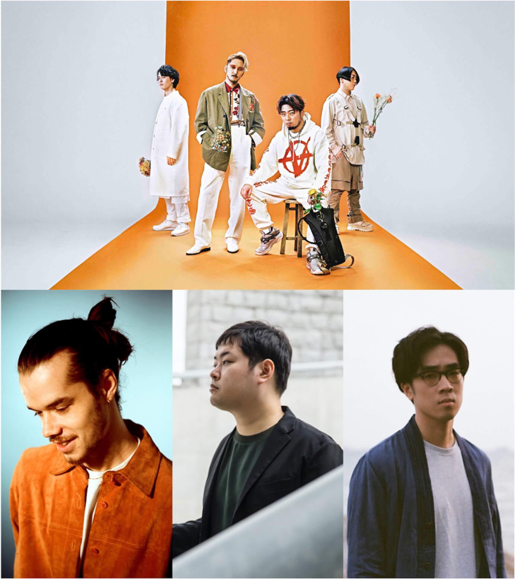 WONK『EYES』のリミックスシリーズが配信決定!坂東祐大、Oscar Jerome、Charlie Limが参加 music210609_wonk_remix_1