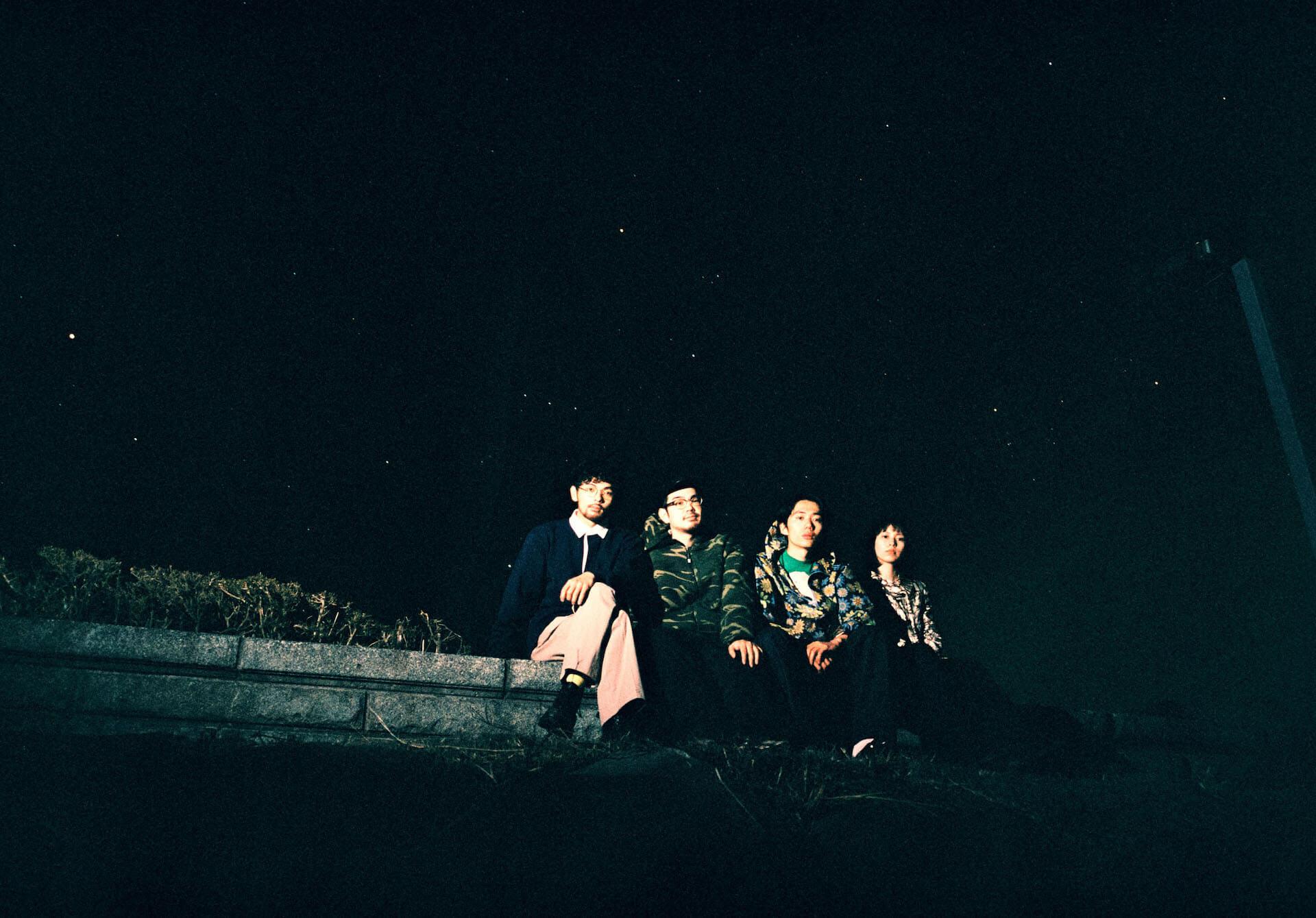 """MONO NO AWAREのニューアルバム『行列のできる方舟』収録曲""""異邦人""""のMVが公開!奥田昌輝によるアニメMVに music210609_mononoaware_2"""