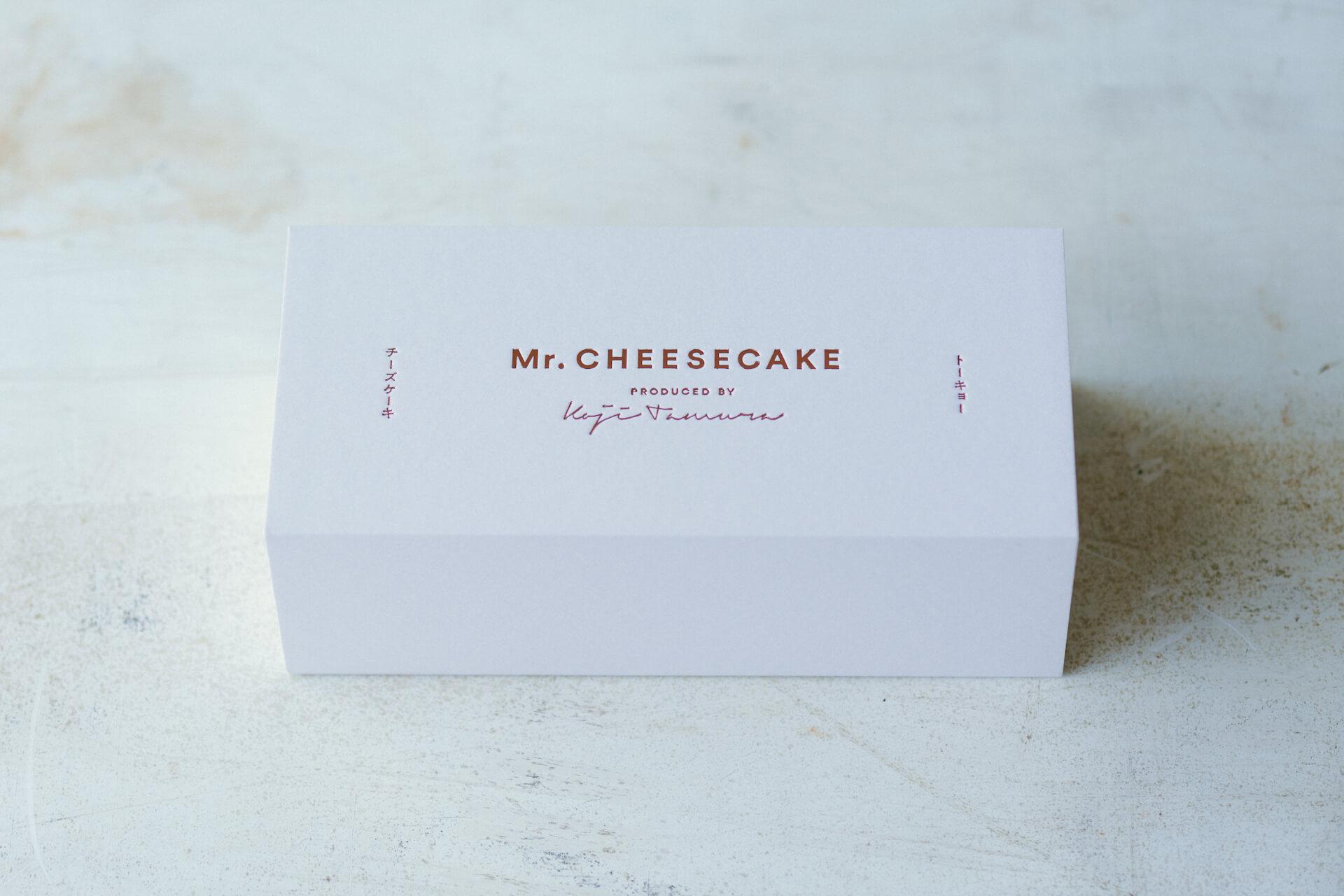 Mr. CHEESECAKEの初夏限定フレーバー「Mr. CHEESECAKE Royal Jasmine」が2日間限定で発売決定! gourmet210609_mrcheesecake_5