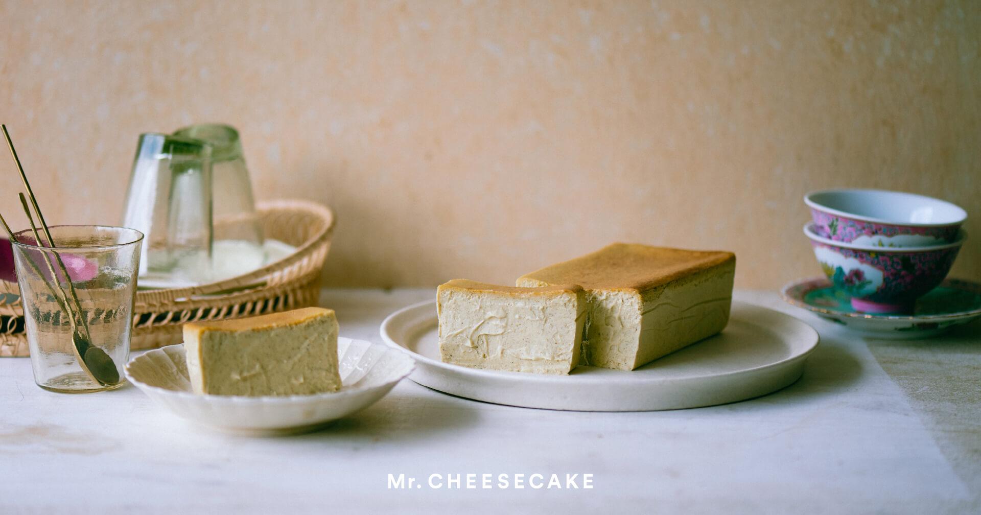 Mr. CHEESECAKEの初夏限定フレーバー「Mr. CHEESECAKE Royal Jasmine」が2日間限定で発売決定! gourmet210609_mrcheesecake_1