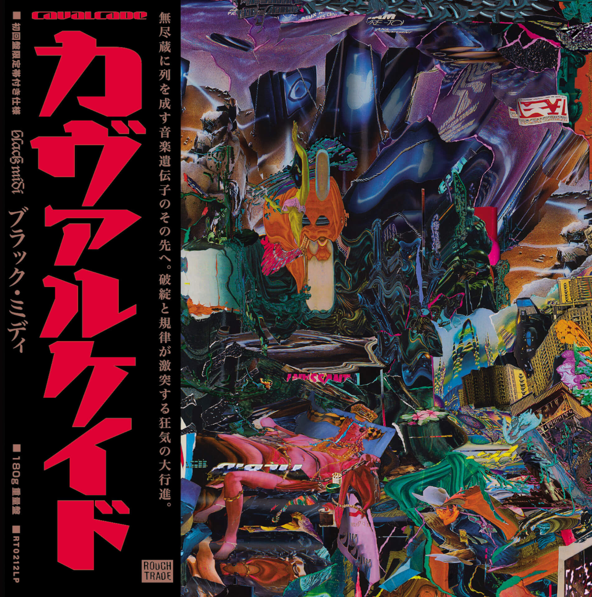 2ndアルバム『Cavalcade』をリリースしたblack midiによるジャパンツアーが開催決定!東京・大阪・名古屋を周遊 music210610_blackmidi_tour_3