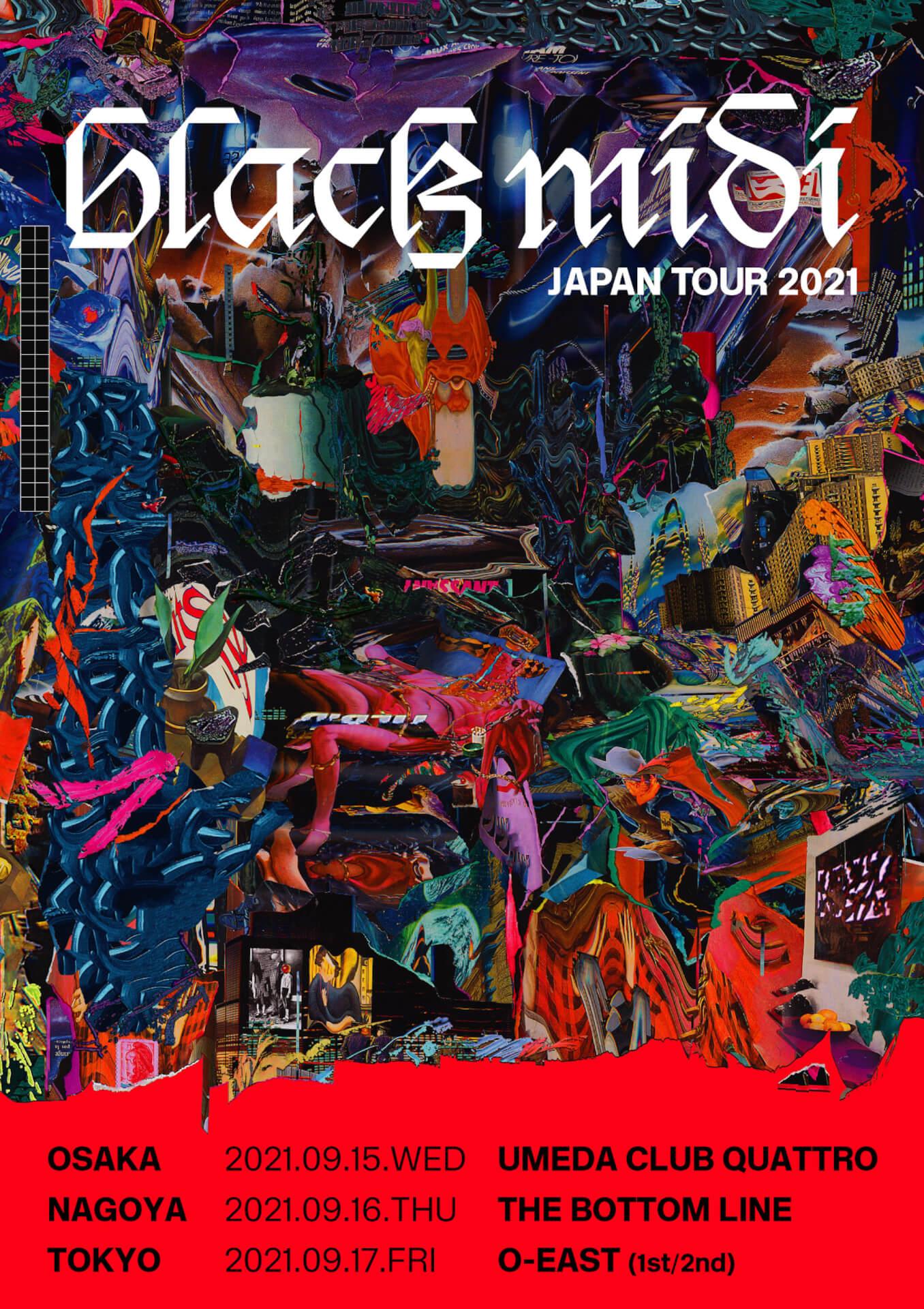 2ndアルバム『Cavalcade』をリリースしたblack midiによるジャパンツアーが開催決定!東京・大阪・名古屋を周遊 music210610_blackmidi_tour_1