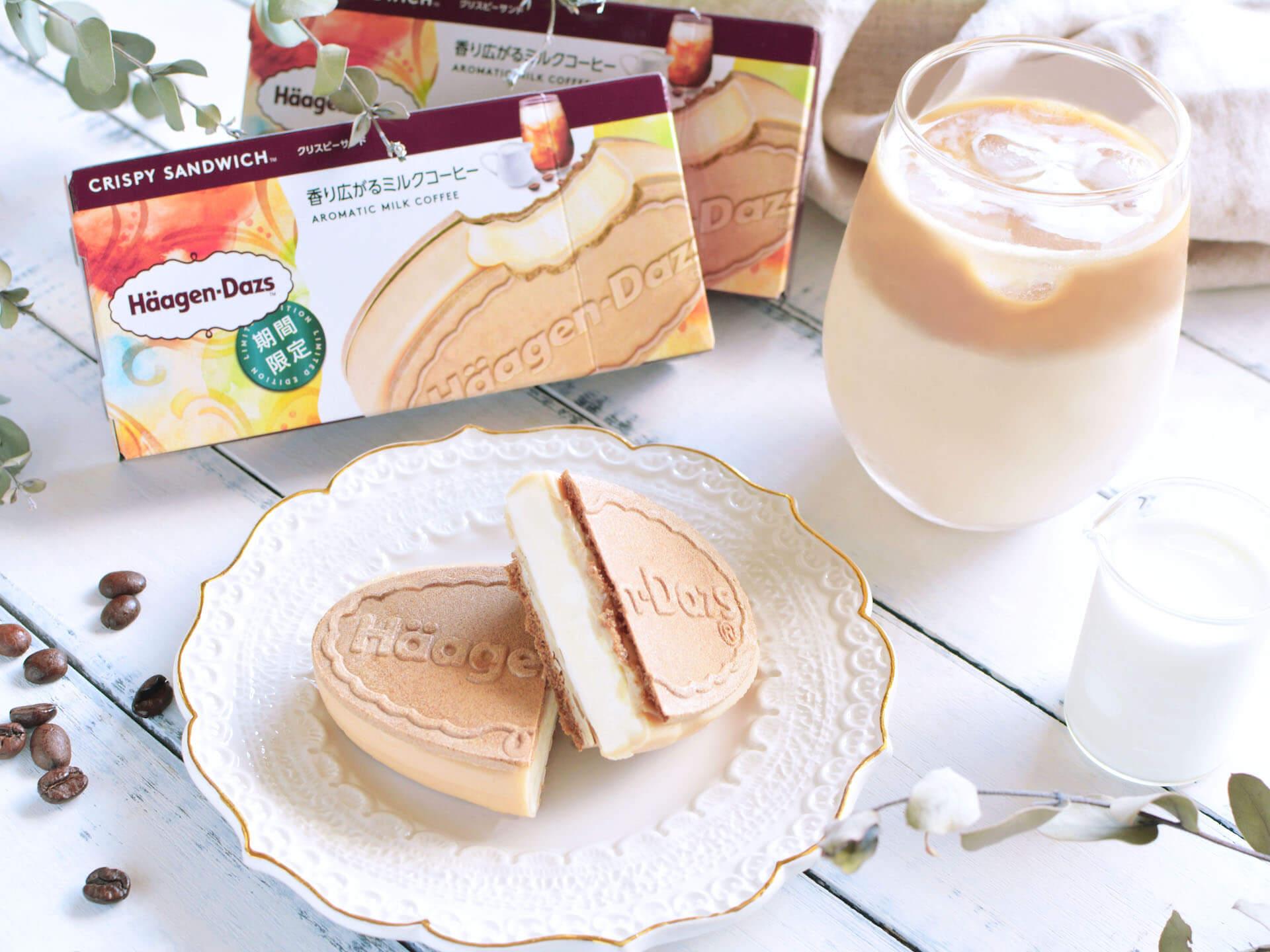 ハーゲンダッツ クリスピーサンドからミルクコーヒーの味わいたっぷりの『香り広がるミルクコーヒー』が新発売! gourmet210610_haagendazs_5