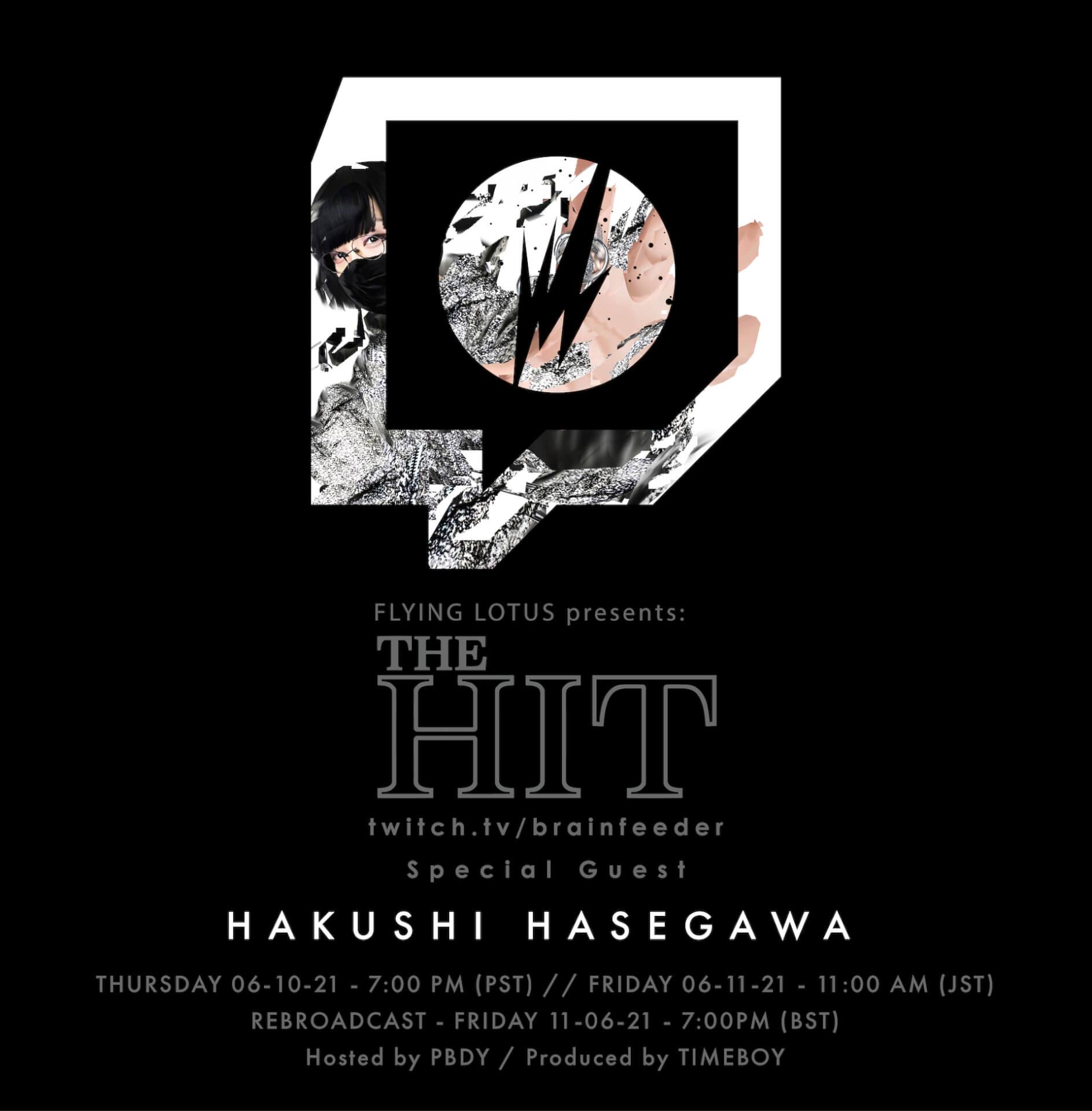ついに本日〈BRAINFEEDER〉のライブ配信番組『THE HIT』に長谷川白紙登場!無料視聴可能 music210611_hasegawahakushi_thehit_2