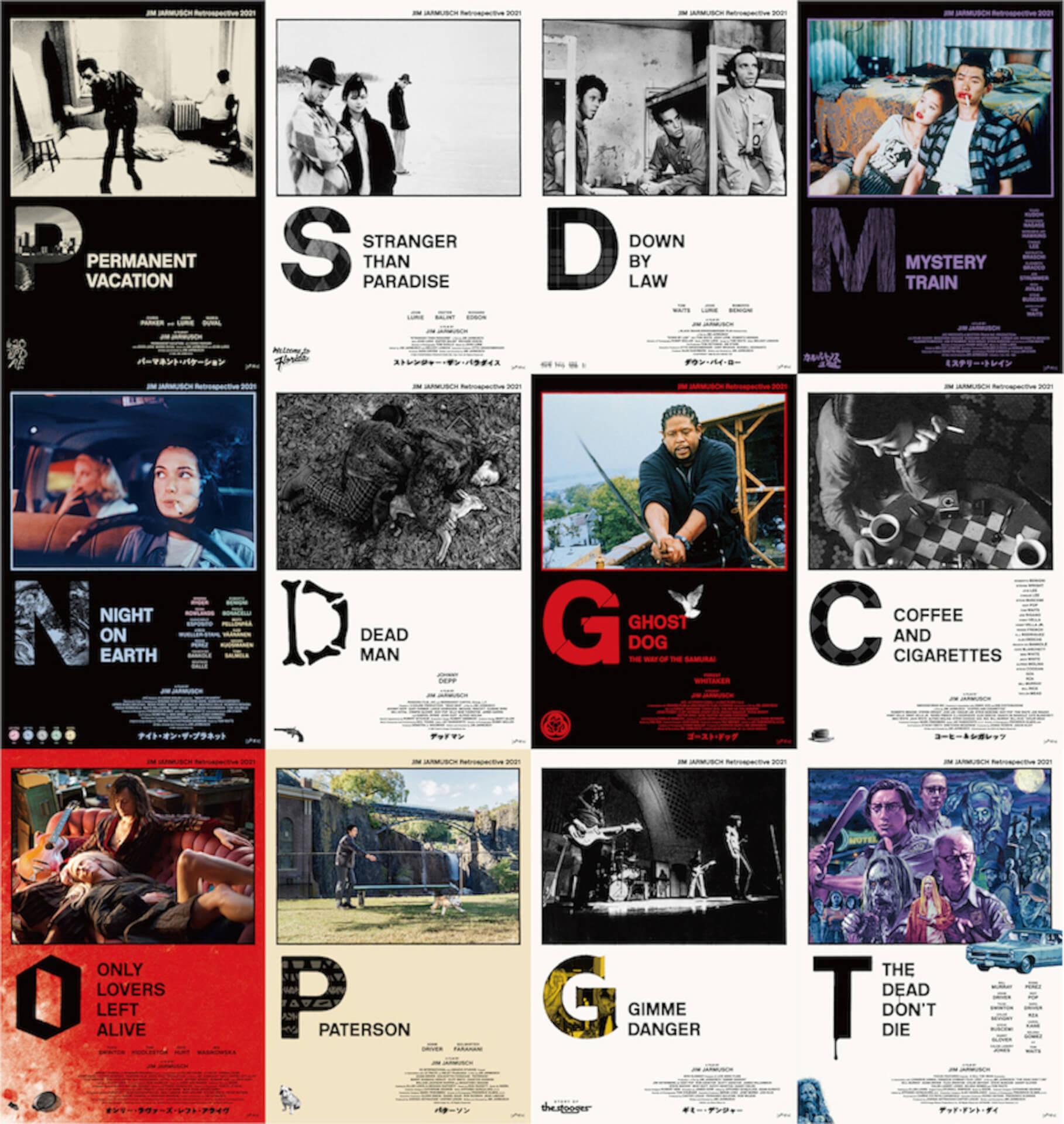 ジム・ジャームッシュの名作が続々上映!『ストレンジャー・ザン・パラダイス』など全12作品のポスター&チラシビジュアルが新たに制作&配布決定 film210611_jimjarmusch_14