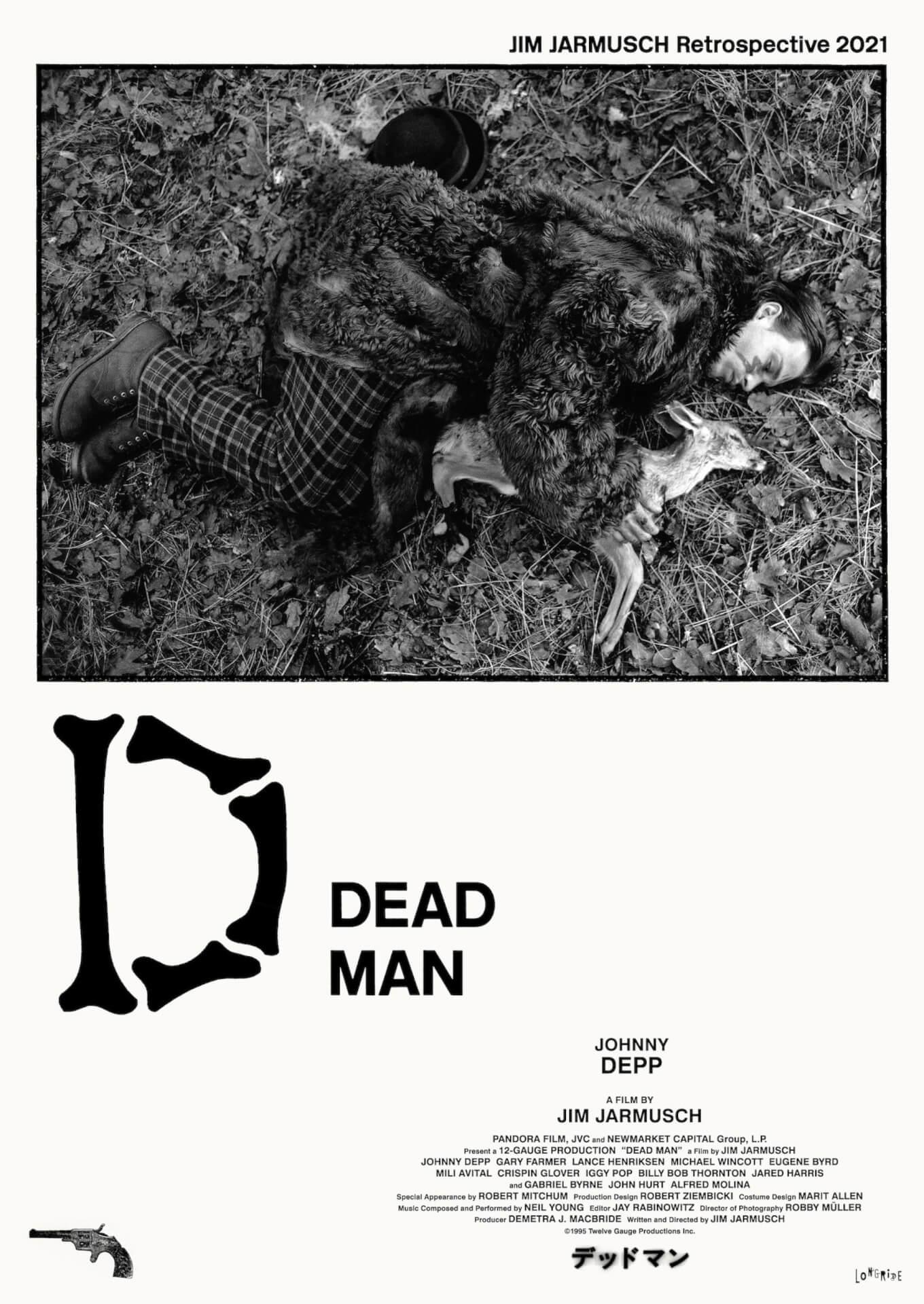 ジム・ジャームッシュの名作が続々上映!『ストレンジャー・ザン・パラダイス』など全12作品のポスター&チラシビジュアルが新たに制作&配布決定 film210611_jimjarmusch_16