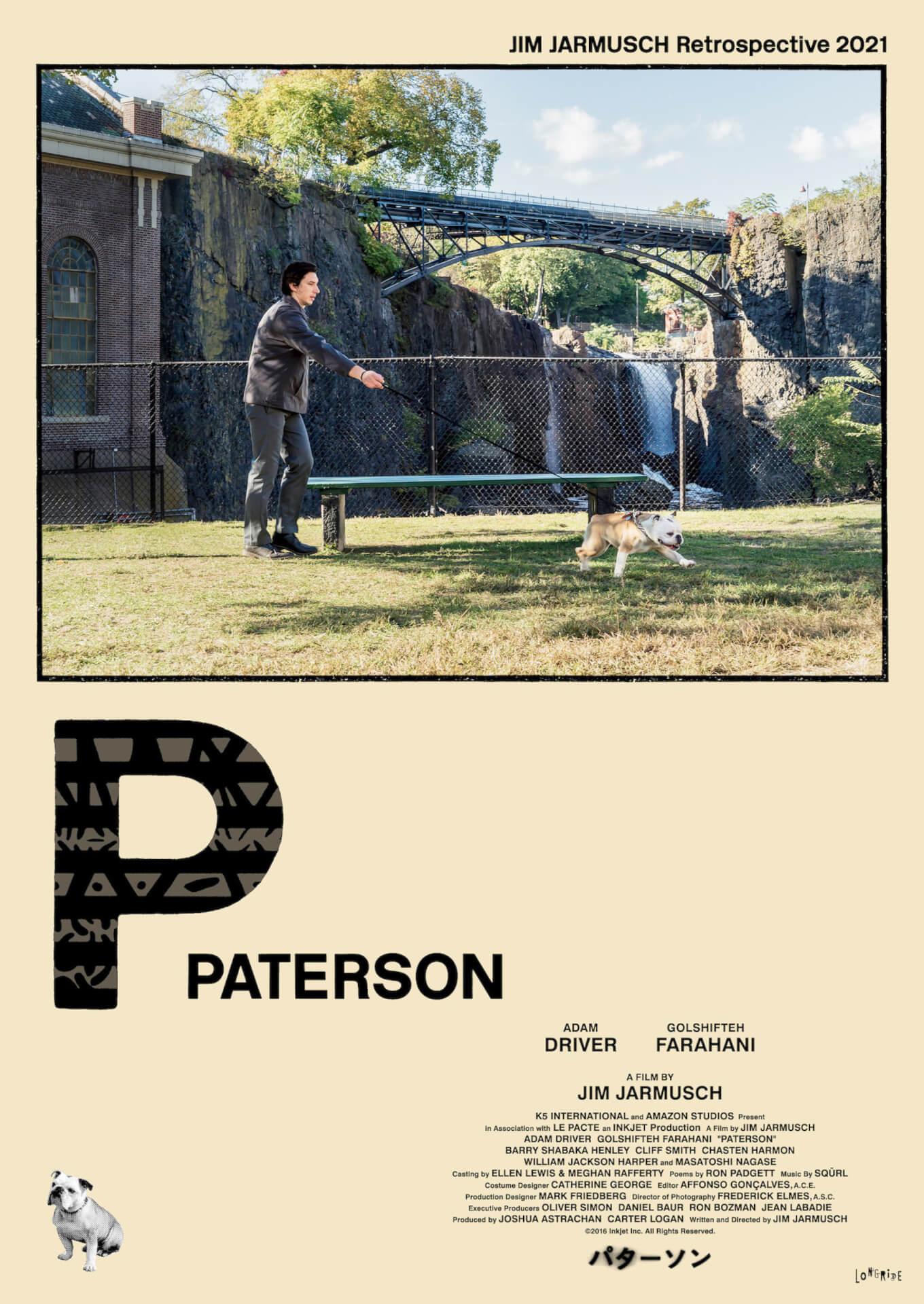 ジム・ジャームッシュの名作が続々上映!『ストレンジャー・ザン・パラダイス』など全12作品のポスター&チラシビジュアルが新たに制作&配布決定 film210611_jimjarmusch_23