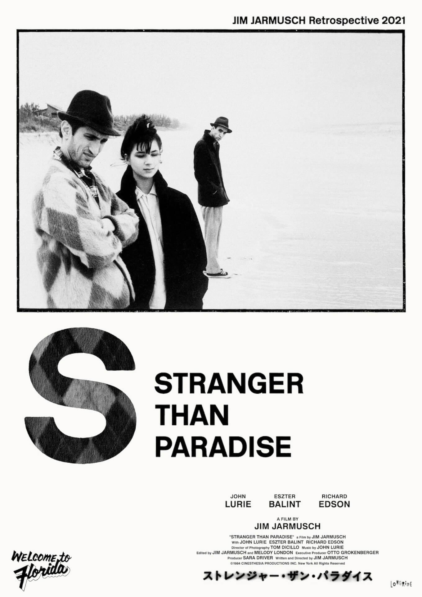 ジム・ジャームッシュの名作が続々上映!『ストレンジャー・ザン・パラダイス』など全12作品のポスター&チラシビジュアルが新たに制作&配布決定 film210611_jimjarmusch_25