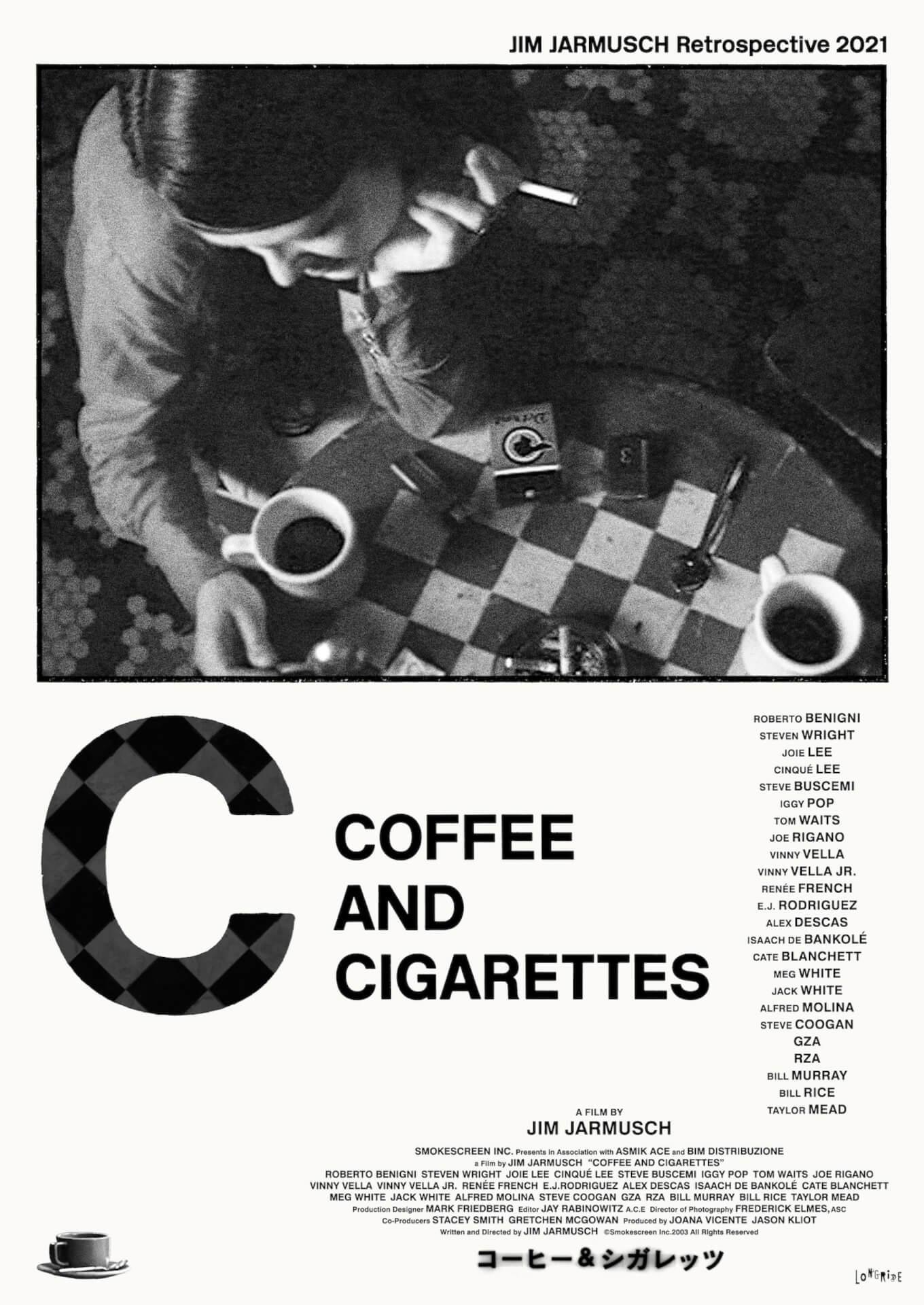 ジム・ジャームッシュの名作が続々上映!『ストレンジャー・ザン・パラダイス』など全12作品のポスター&チラシビジュアルが新たに制作&配布決定 film210611_jimjarmusch_26