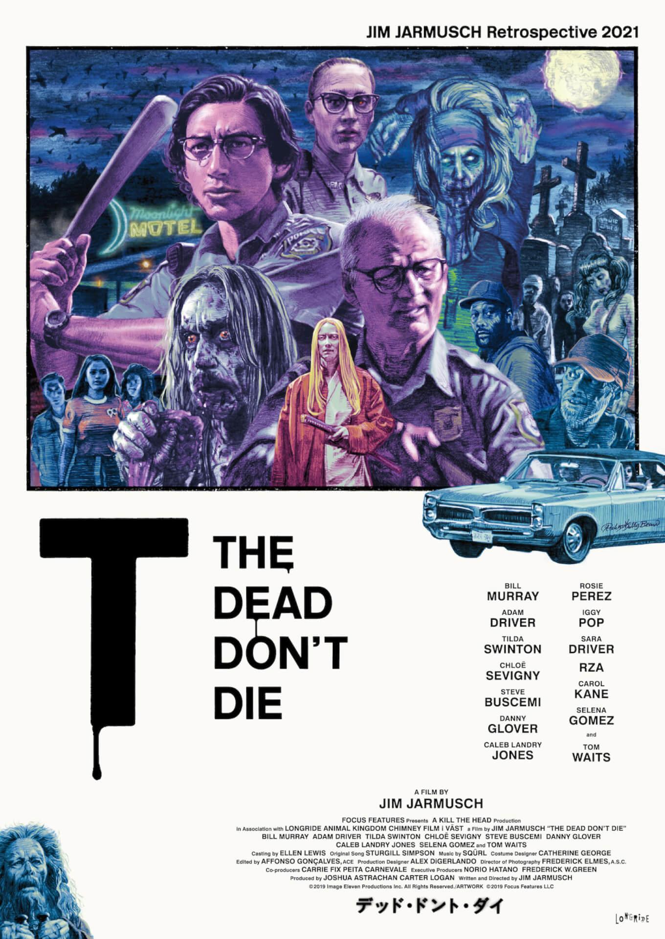 ジム・ジャームッシュの名作が続々上映!『ストレンジャー・ザン・パラダイス』など全12作品のポスター&チラシビジュアルが新たに制作&配布決定 film210611_jimjarmusch_15