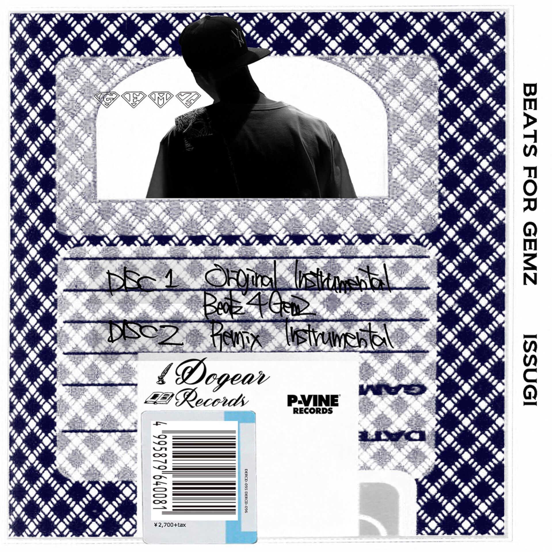 ISSUGI『GEMZ』&『16GEMZ』のインストアルバム『BEATS FOR GEMZ』が本日配信リリース! music210611_issugi_gemz_2