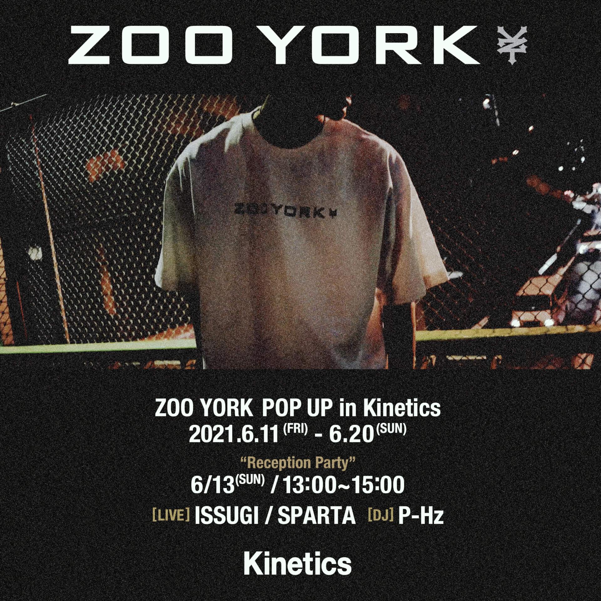 """ZOO YORKの再始動記念!ISSUGI、SANTAWORLDVIEW、SPARTAによる""""POSSIBLE""""のMVがプレミア公開決定&ポップアップイベントも ZOOYORK_KINETICS"""