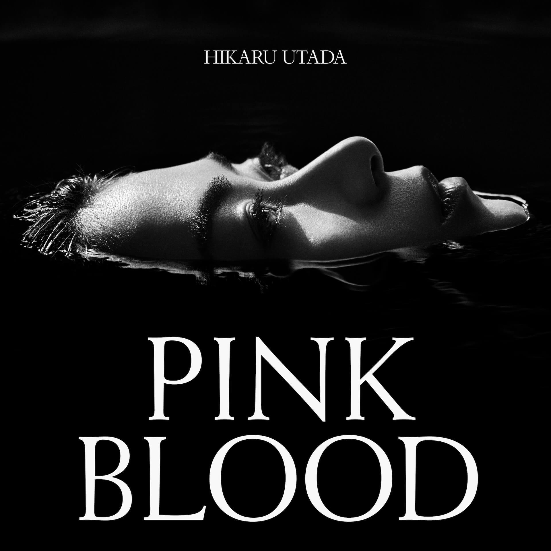 """宇多田ヒカルの人気企画「HIKARU UTADA Live TOP FAN PICKS」が今年も開催決定!""""PINK BLOOD""""のノベルティTシャツがもらえるキャンペーンも music210611_utadahikaru_pinkblood_2"""