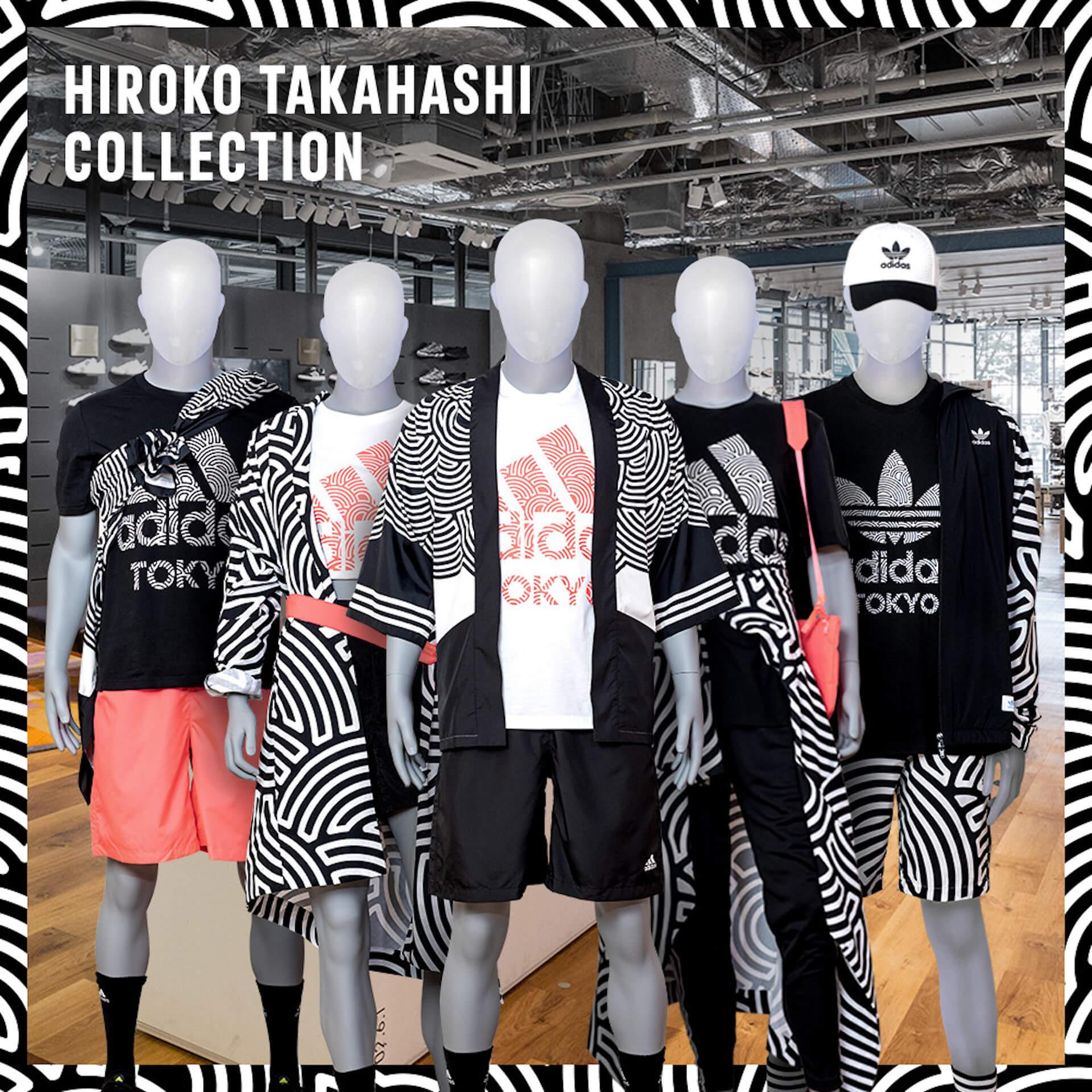 アディダス初の法被ジャケットと浴衣ジャケットが登場!高橋理子とのコラボコレクション『HIROKO TAKAHASHI COLLECTION』が販売開始 music210611_adidas7