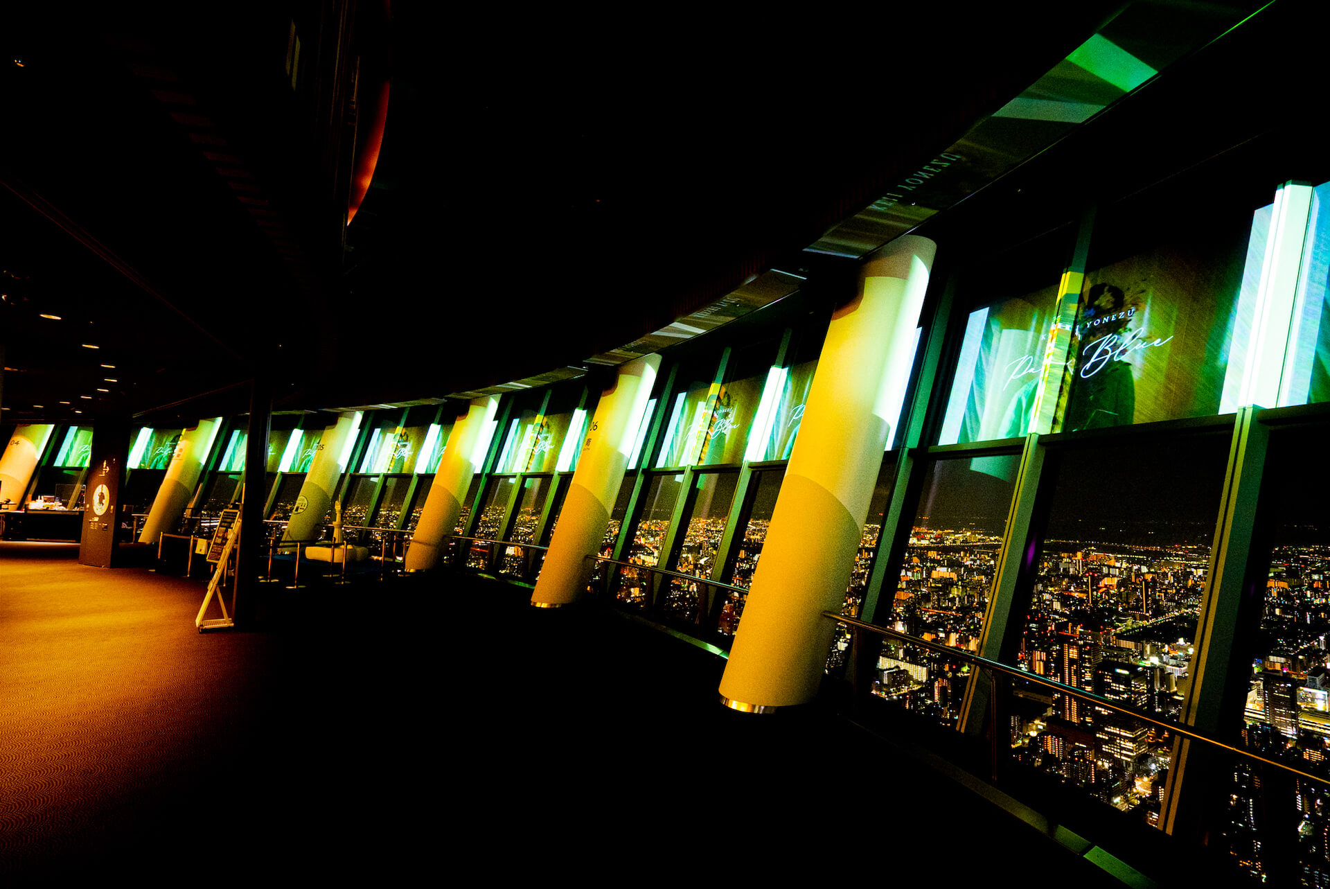 米津玄師ニューシングル『Pale Blue』発売記念で東京スカイツリーの特別ライティング&展望台でのMV上映が決定! music210611_yonezukenshi_8