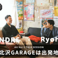 Ryohu TENDRE