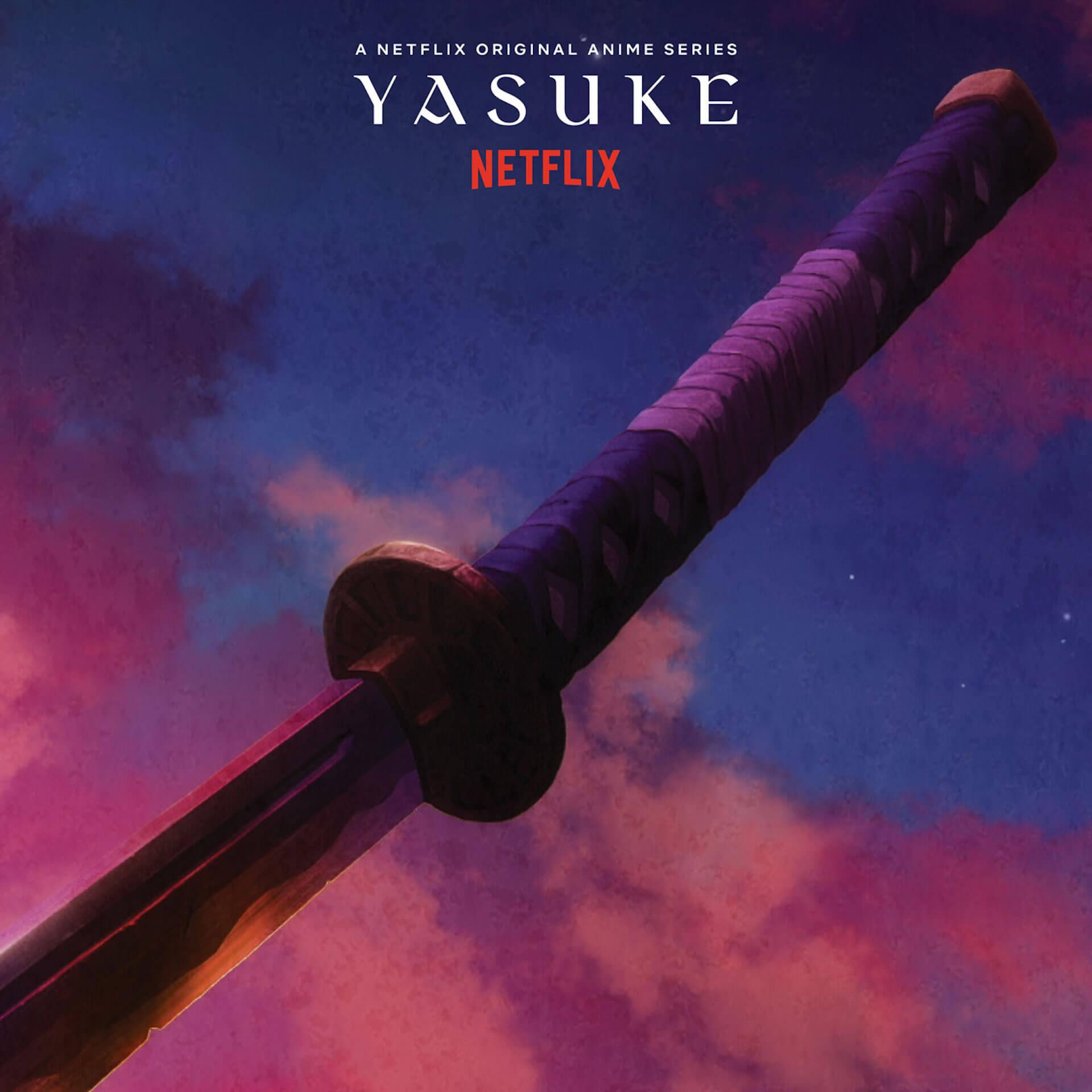 『YASUKE -ヤスケ-』の音楽を手がけたFlying Lotus最新作『YASUKE』が明日CDリリース!超高音質試聴イベントも実施 music210617_flyinglotus_yasuke_6