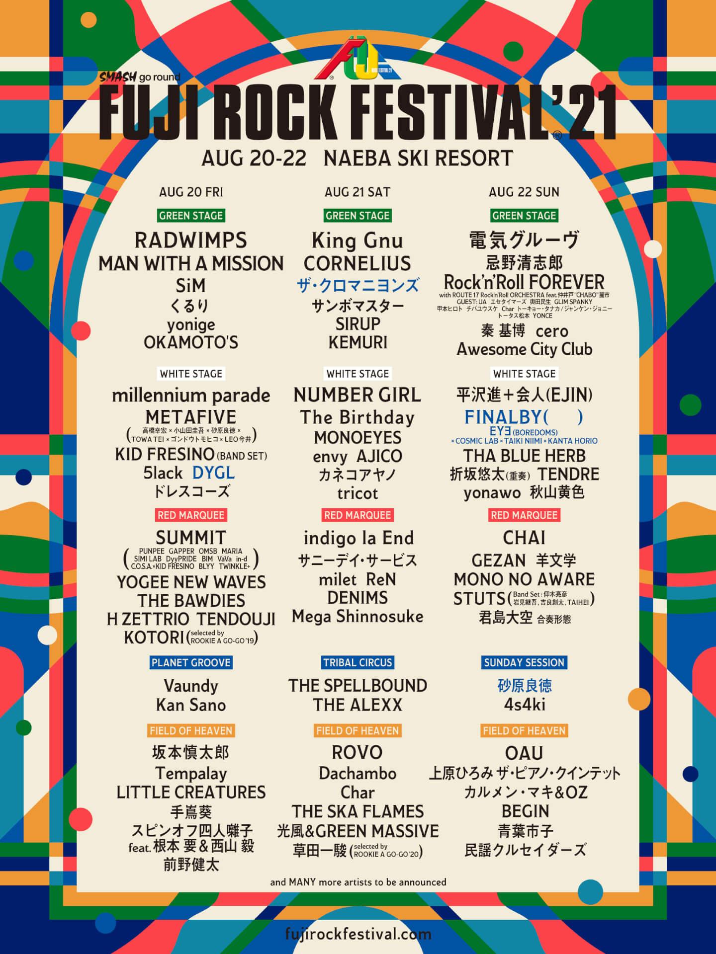 フジロック'21の第3弾出演アーティストとしてDYGL、ザ・クロマニヨンズ、砂原良徳発表!EY∃、COSMIC LABらによるFINALBY(     )も music210618_fujirockfestival21_1
