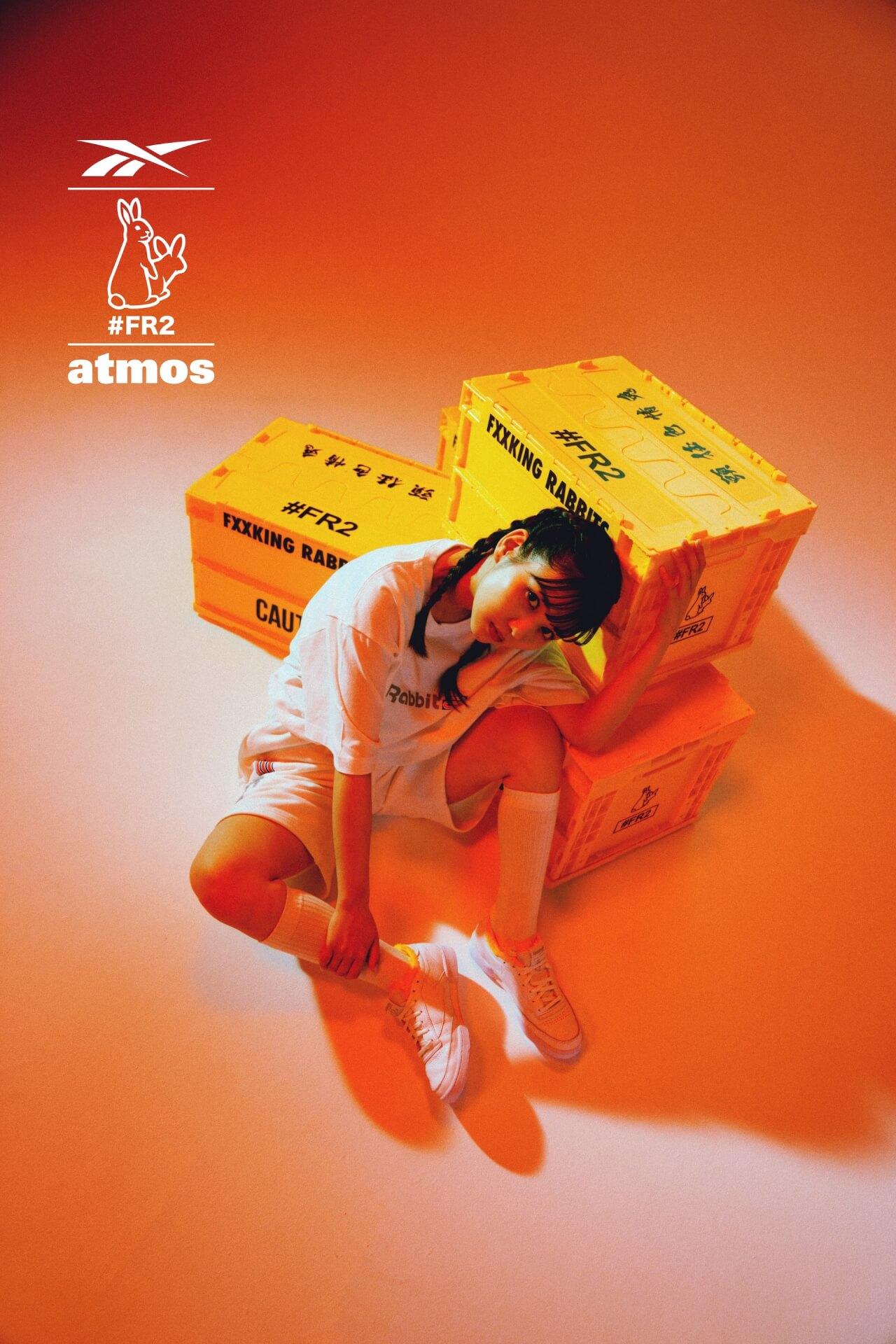 atmosと#FR2のコラボカプセルコレクションが発売!リーボック「CLUB C」ベースのスニーカーも登場 life210621_atmos_fr2_2