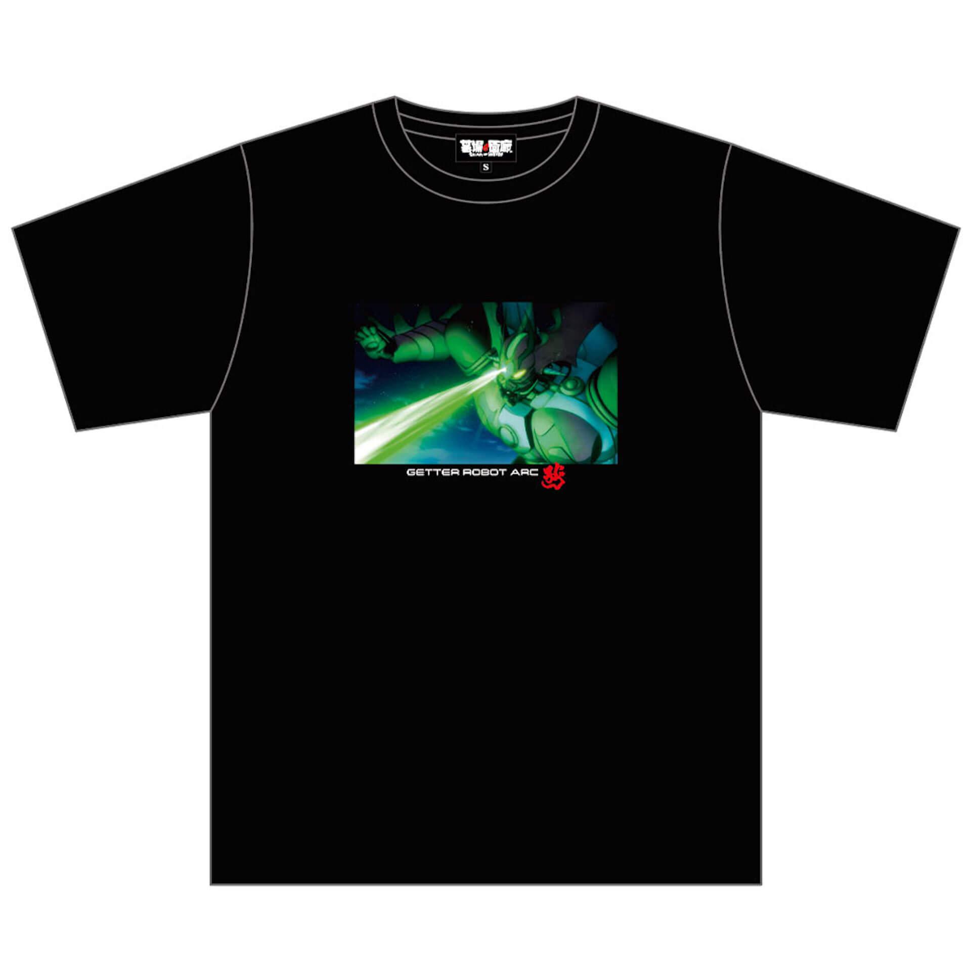 話題のアニメ『ゲッターロボ アーク』の商品が続々発売決定!墓場の画廊&オンラインストアにてTシャツ、アクリルフィギュアなど登場 art210621_getterrbobot_arc_7