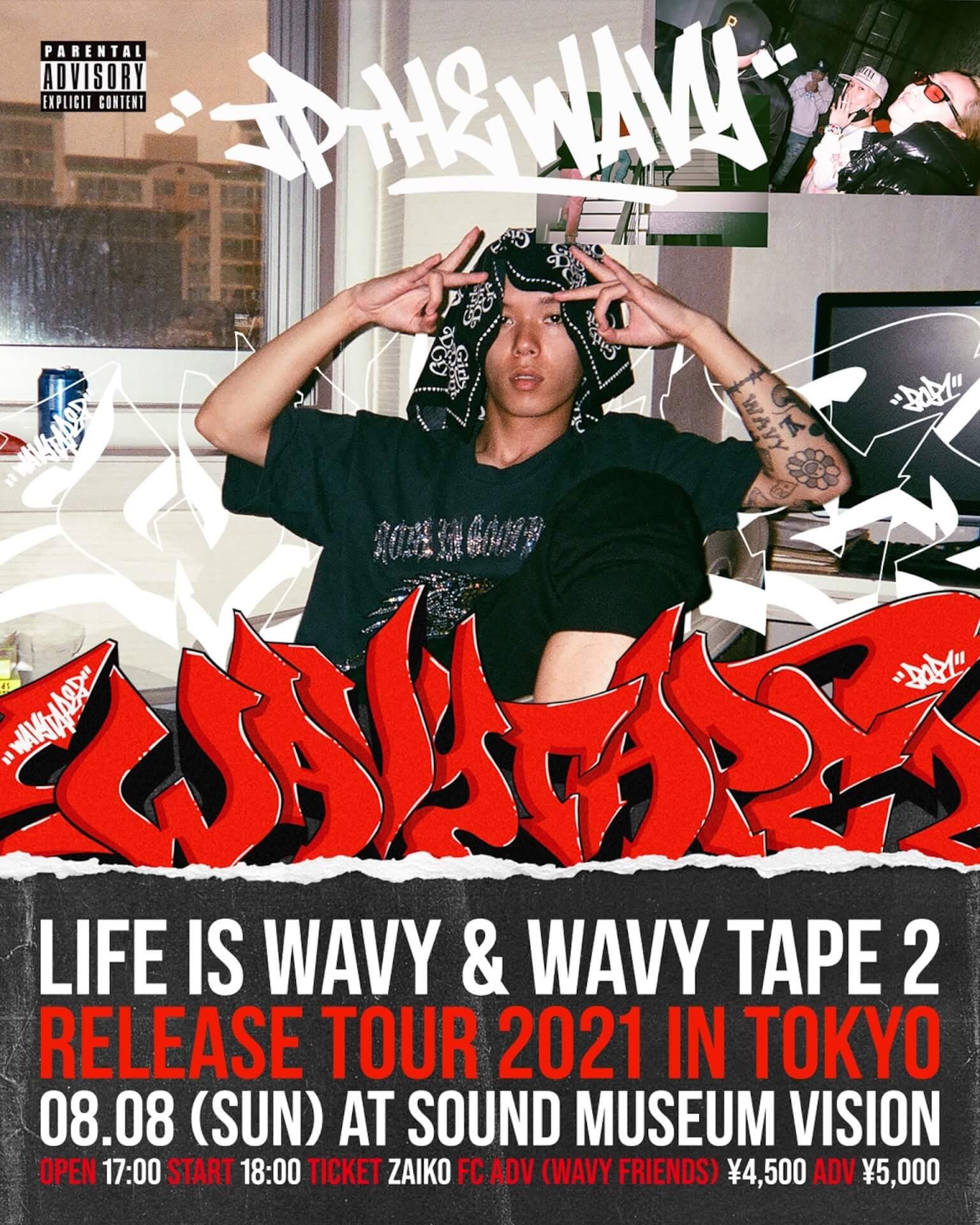 JP THE WAVYのクラブツアー東京公演がVISIONで開催決定!初のオンラインライブノーカット映像がZAIKOで独占配信中 music210621_jpthewavy_live_4