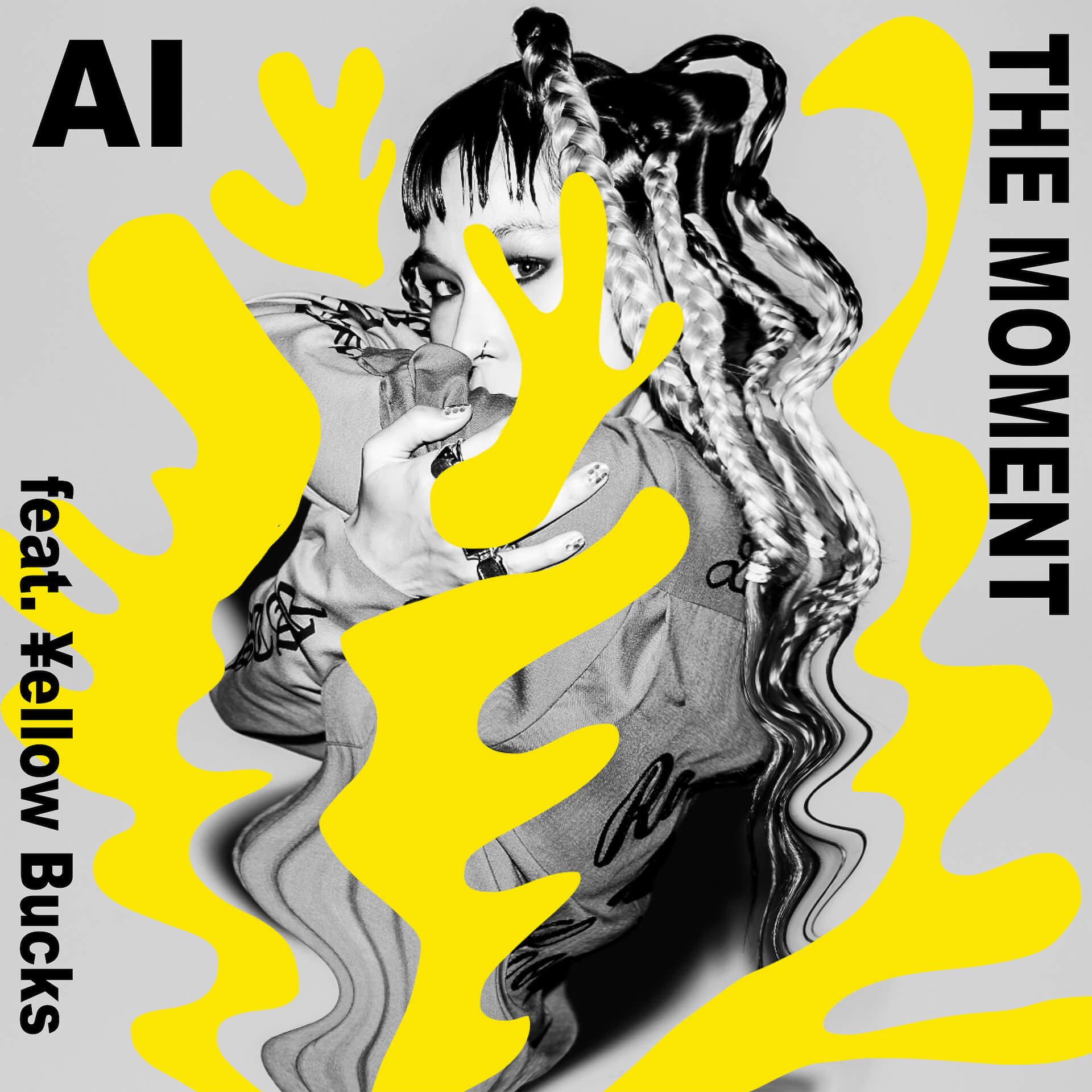 """AIと¥ellow Bucksのコラボ曲""""THE MOMENT""""がデジタル配信決定!『CDTVライブ!ライブ!』への出演も決定 music210621_ai_yellowbucks_3"""