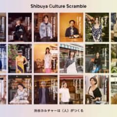 shibuyaculturescramble