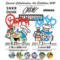 COOK × SNKRDUNK × atmos Special Collaboration Art Exhibition 2021