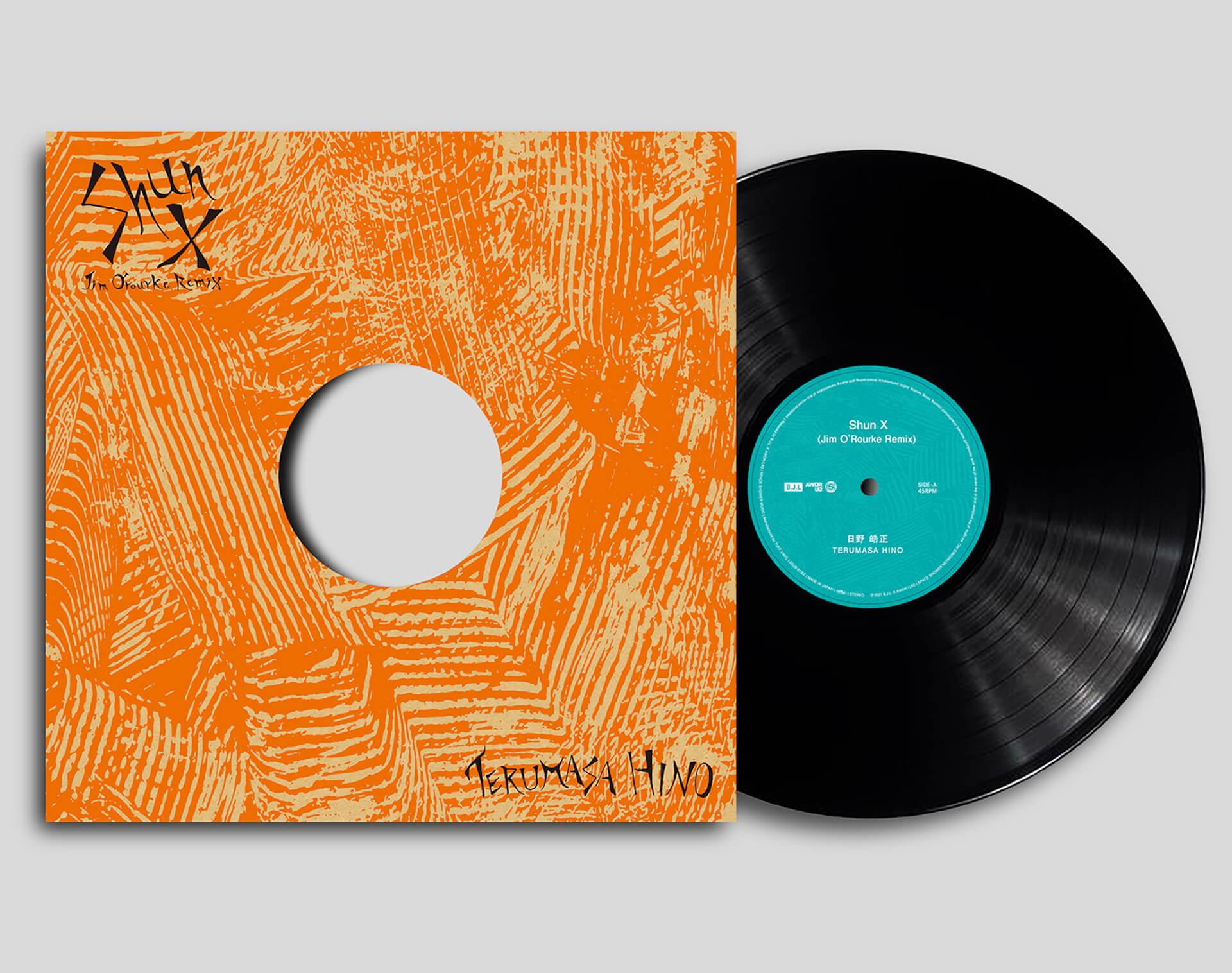"""日野皓正の楽曲""""Shun""""をJim O'Rourkeがリミックス!Cut Chemistによる""""Beyond The Mirage""""のリミックスをパッケージした12インチも発売 music210623_hinoterumasa_jimorourke_6"""