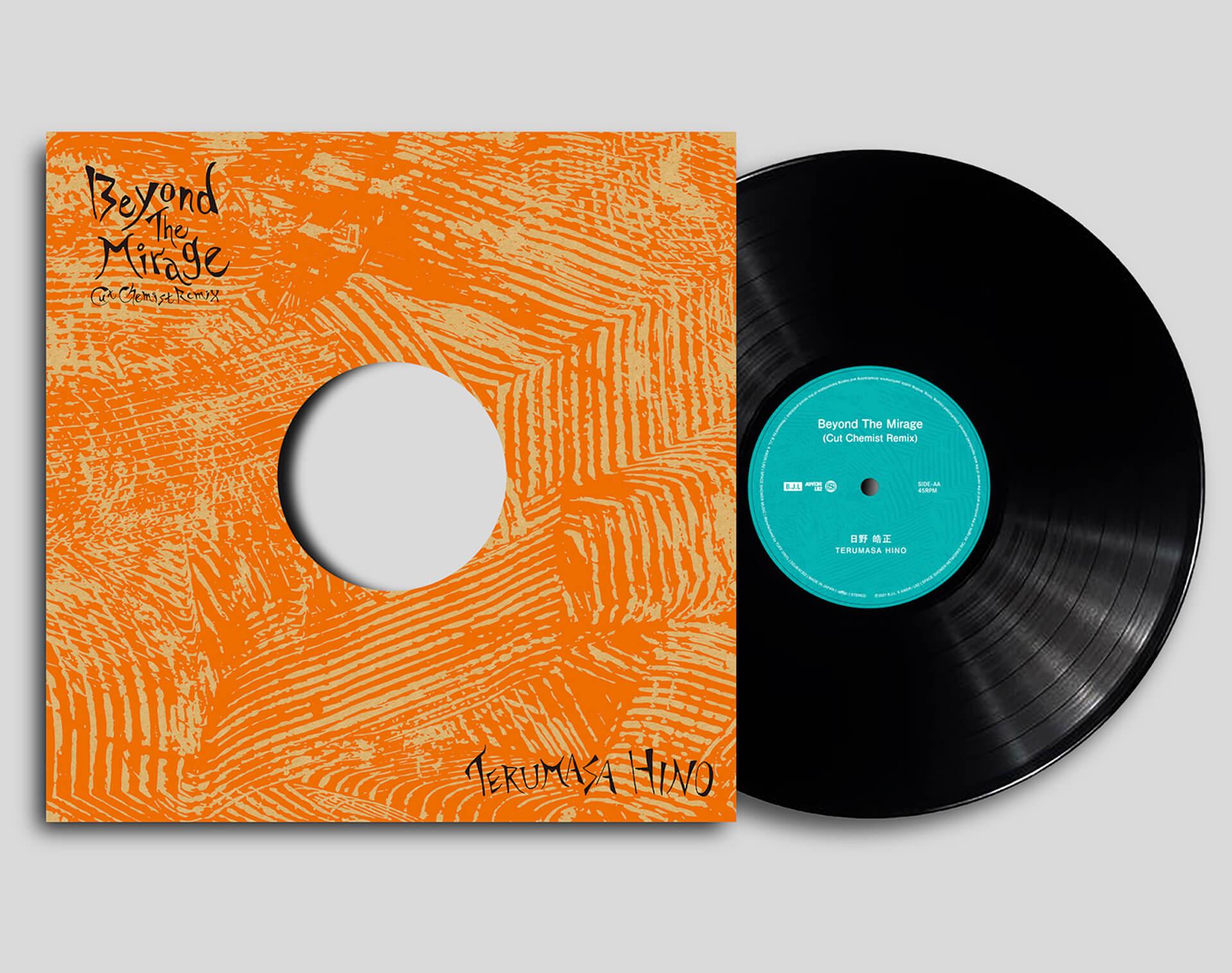 """日野皓正の楽曲""""Shun""""をJim O'Rourkeがリミックス!Cut Chemistによる""""Beyond The Mirage""""のリミックスをパッケージした12インチも発売 music210623_hinoterumasa_jimorourke_5"""