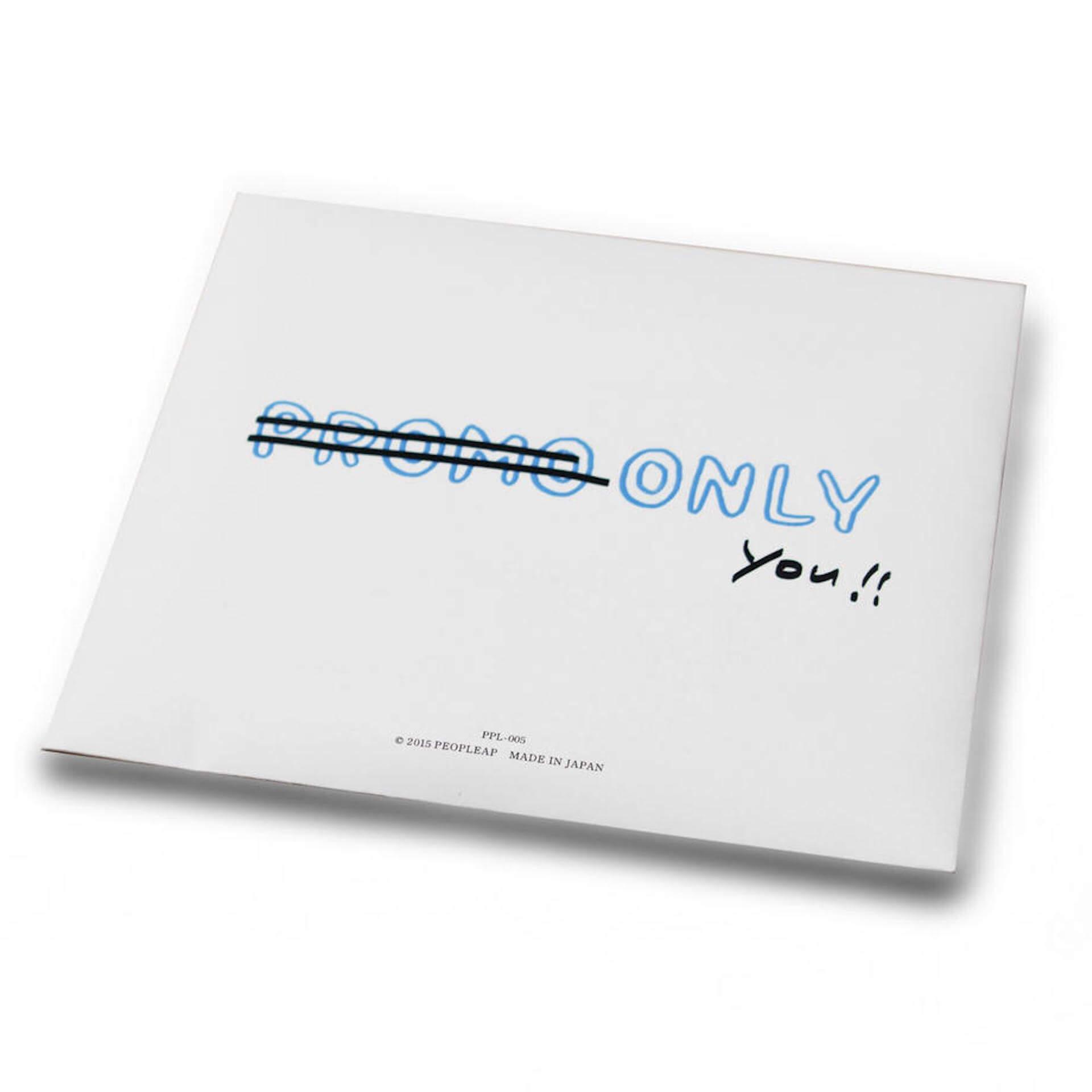 PEOPLEAPのレコード皿がつなぐモノ・ヒト・地域の表現力 interview210628_peopleap_14