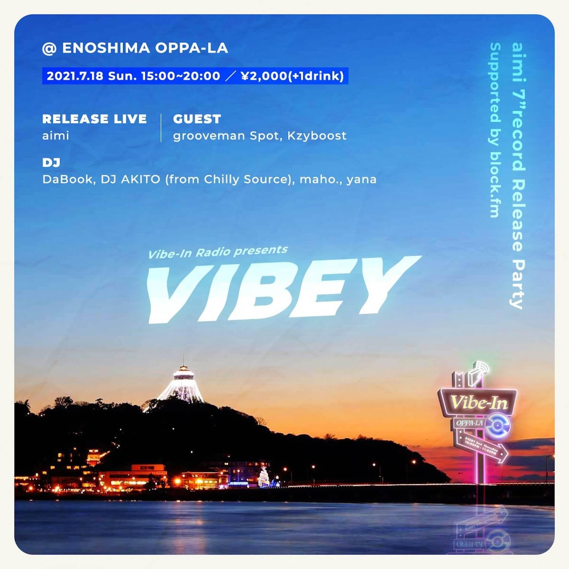 block.fmのVibe-In RadioによるR&Bパーティー<VIBEY>が江ノ島OPPA-LAにて初開催!grooveman Spot、aimi、DaBookらが参加 music210624_VIBEY2