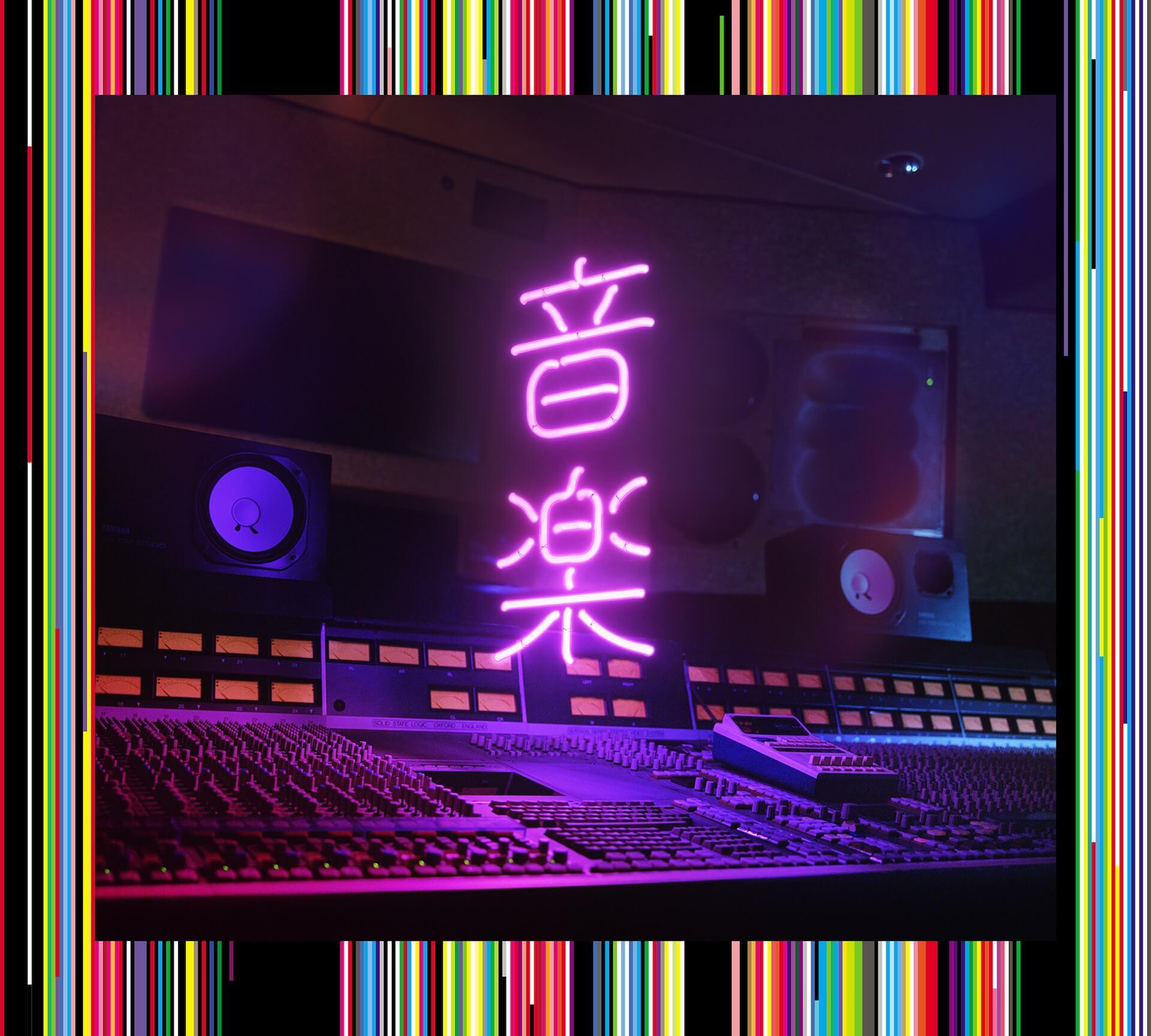 東京事変YouTubeチャンネル特別企画第3弾『東京事変の花金ナイト ぐも散歩』がプレミア公開! music210624_tokyozihen5