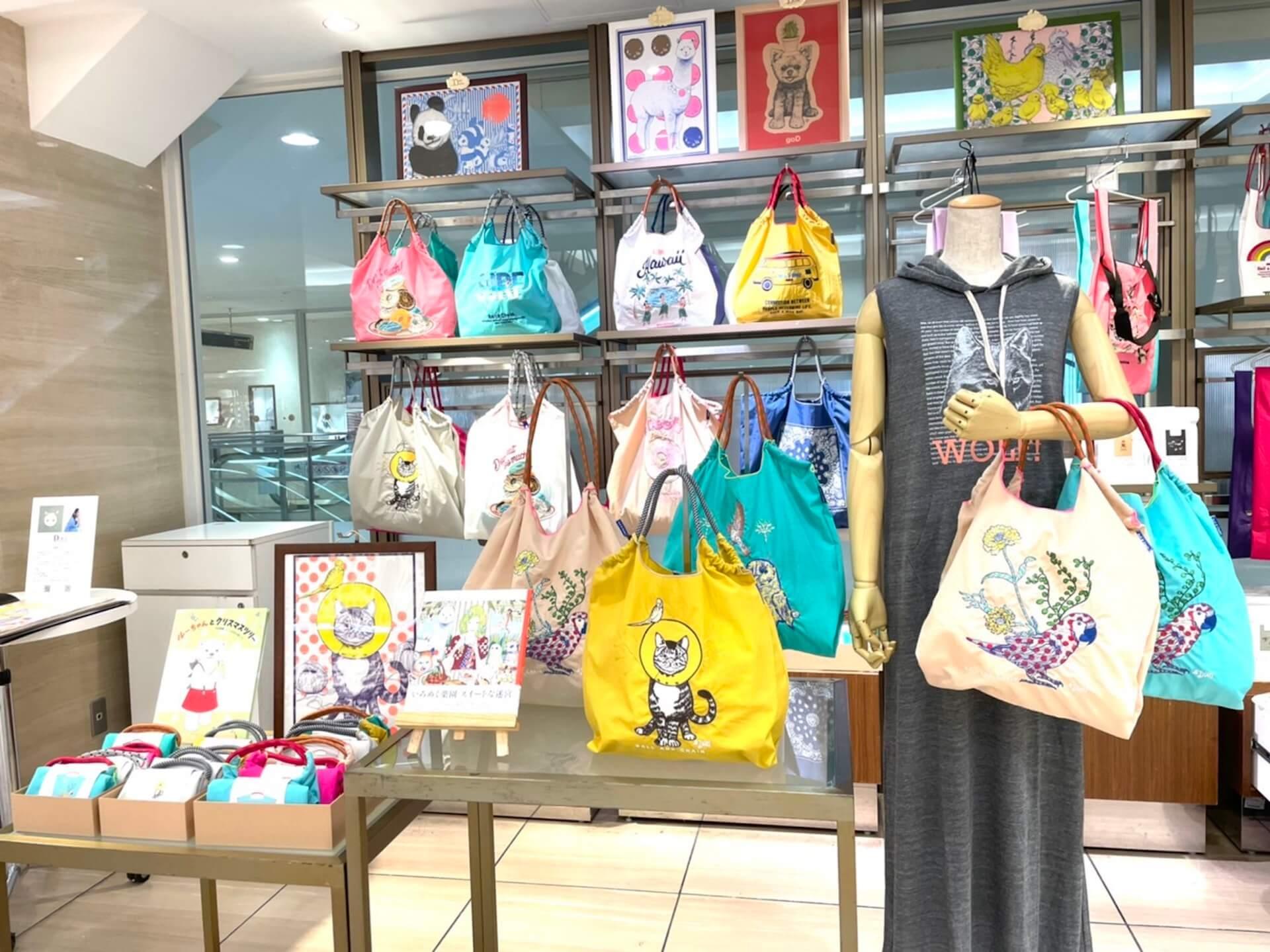 D[di:]が人気エコバッグブランドBall&Chainとコラボし、ポップアップショップツアー<D[di:]goods pop up×Ball&Chain>を展開! fashion210624_Dpopup5