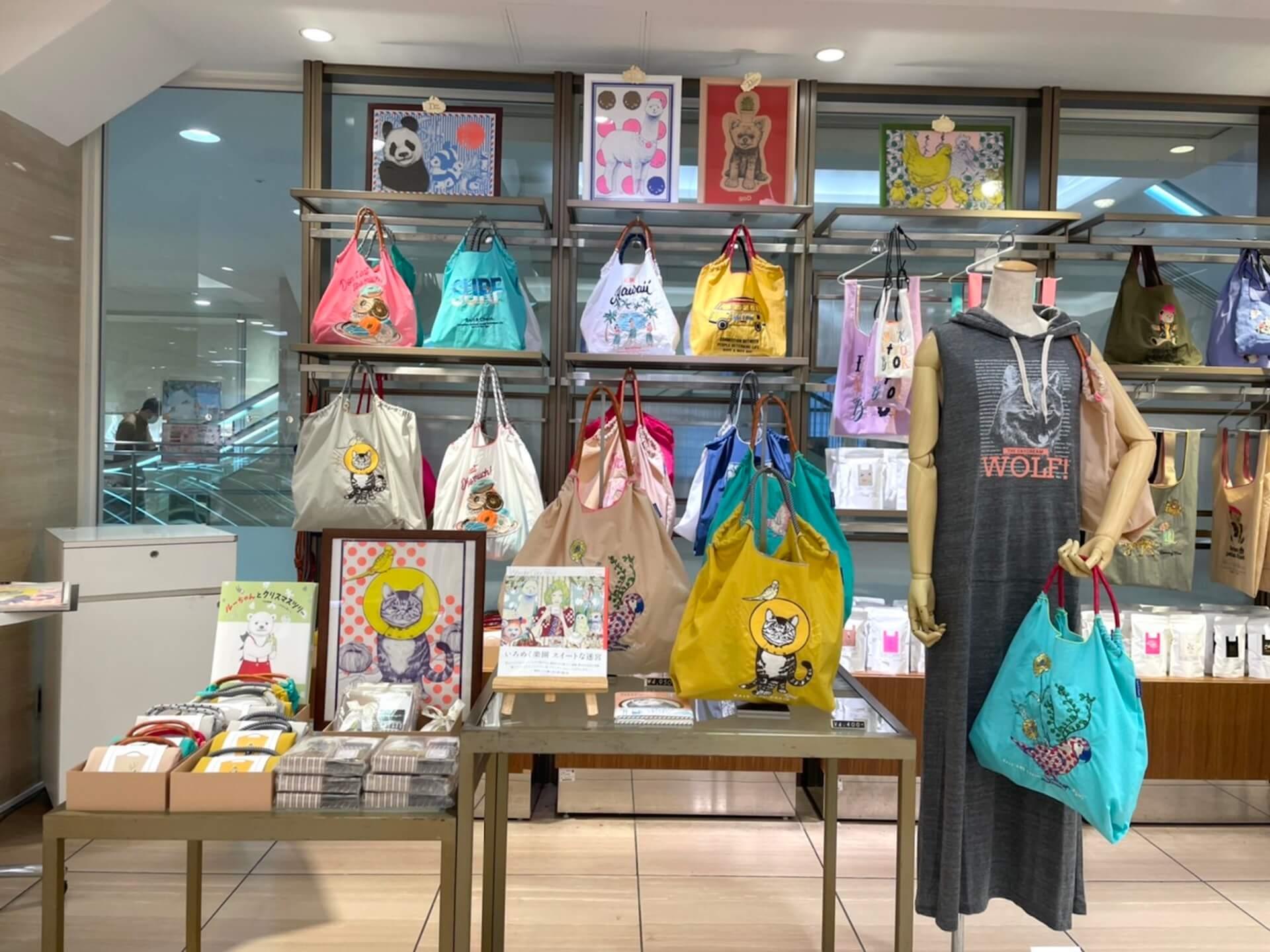 D[di:]が人気エコバッグブランドBall&Chainとコラボし、ポップアップショップツアー<D[di:]goods pop up×Ball&Chain>を展開! fashion210624_Dpopup4